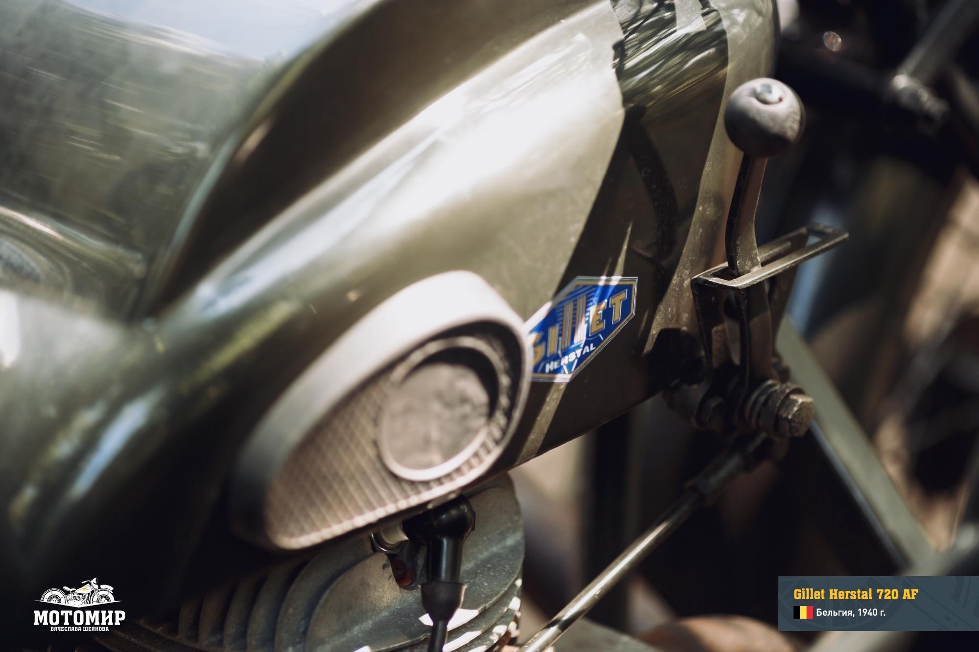 gillet-herstal-720-af-201505-web-15