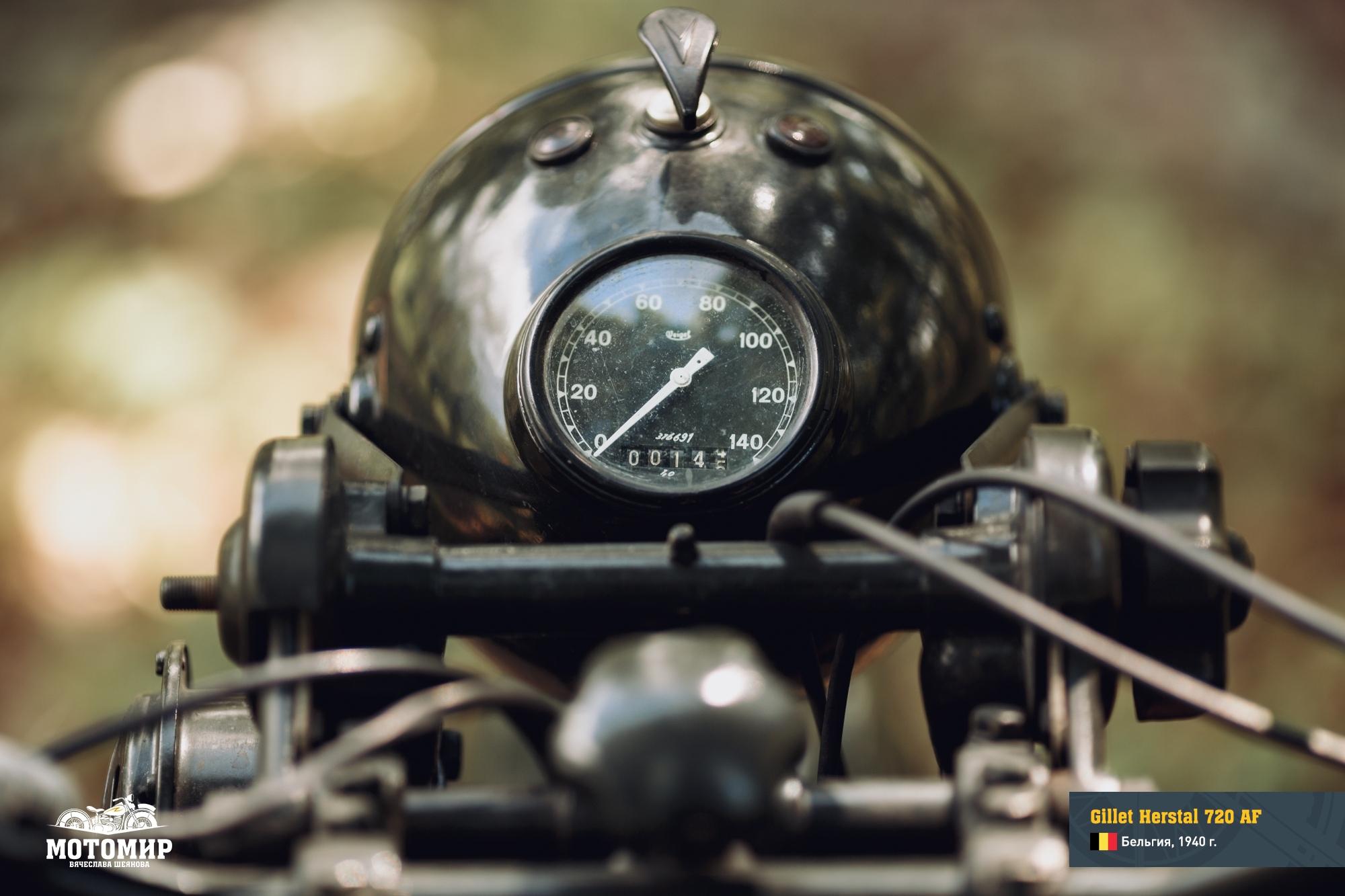 gillet-herstal-720-af-201505-web-16