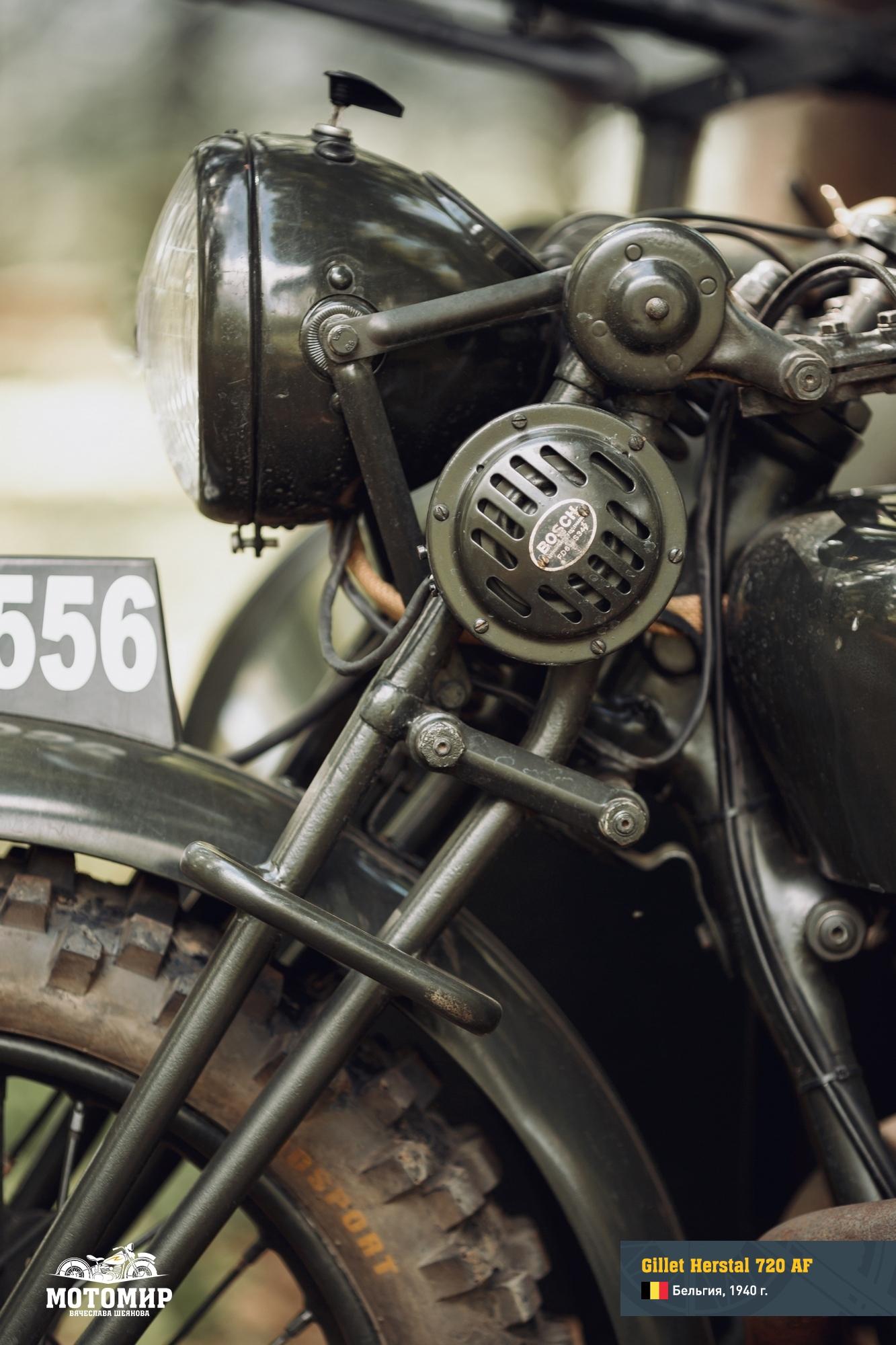 gillet-herstal-720-af-201505-web-20