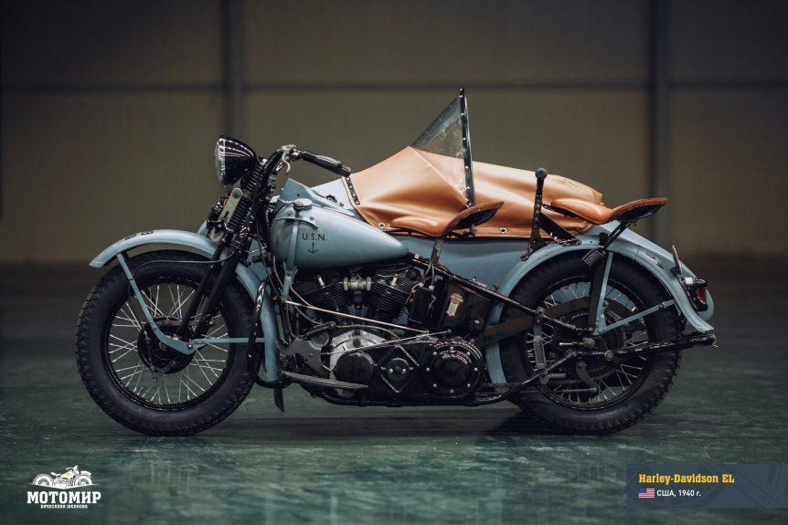 Harley Davidson EL