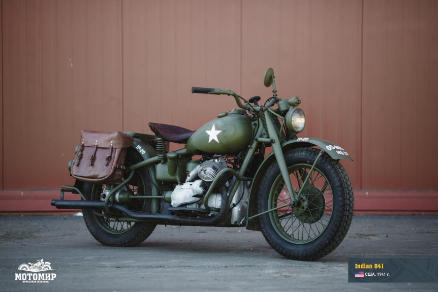 Indian 841 motorcycle