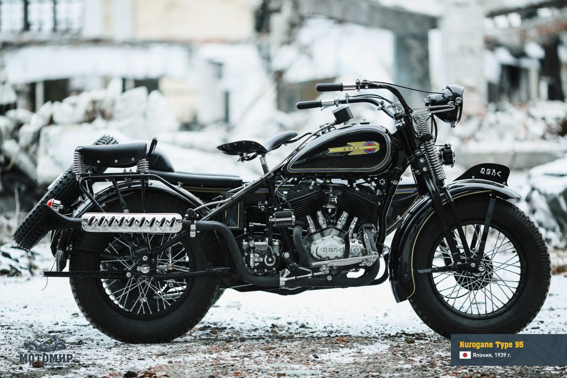 Kurogane Type 97 motorcycle