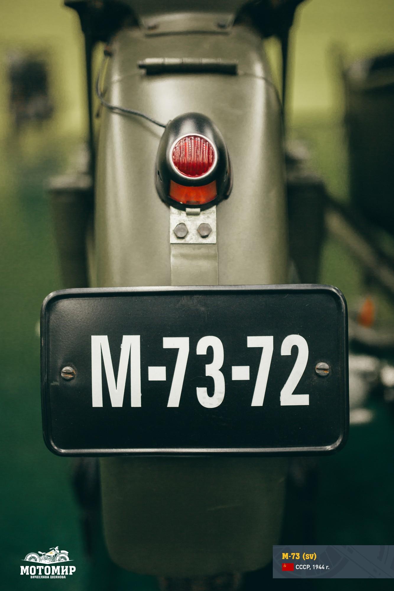 m-73-72-201512-web-19