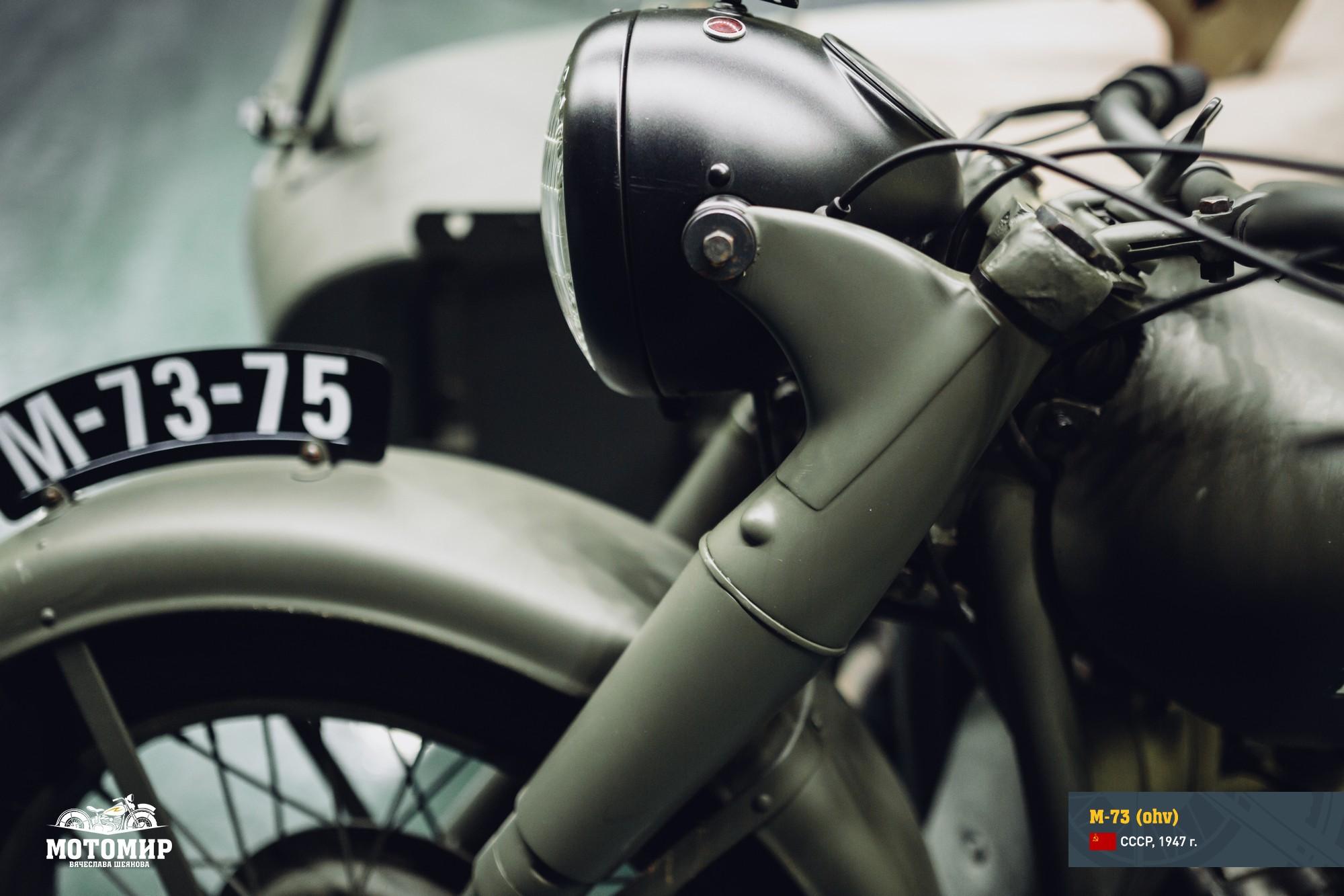 m-73-75-201602-web-13