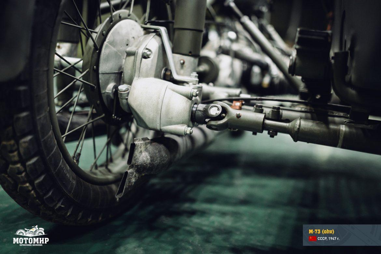 M-73 с приводом на колесо коляски