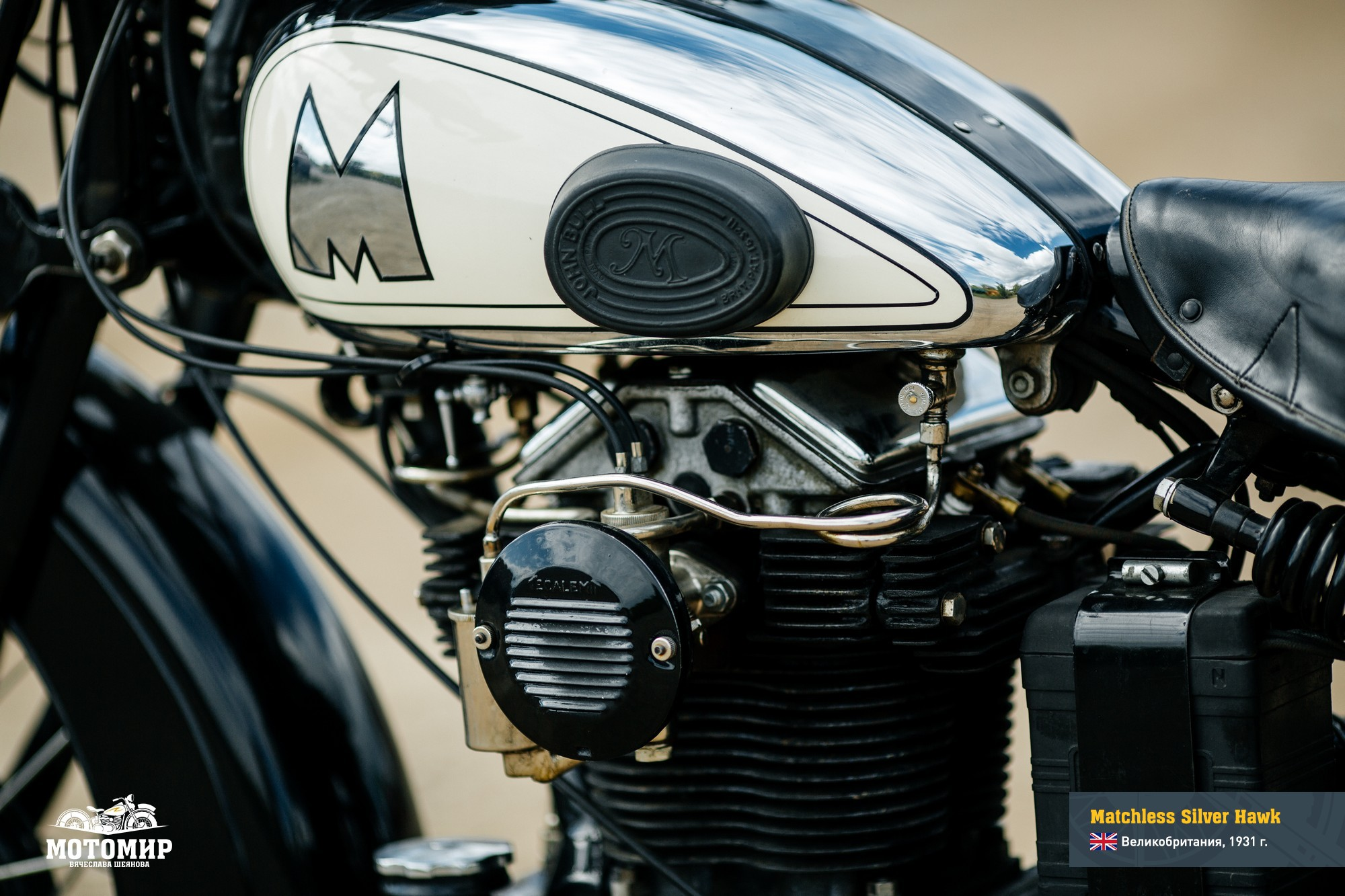 matchless-silver-hawk-201510-web-17
