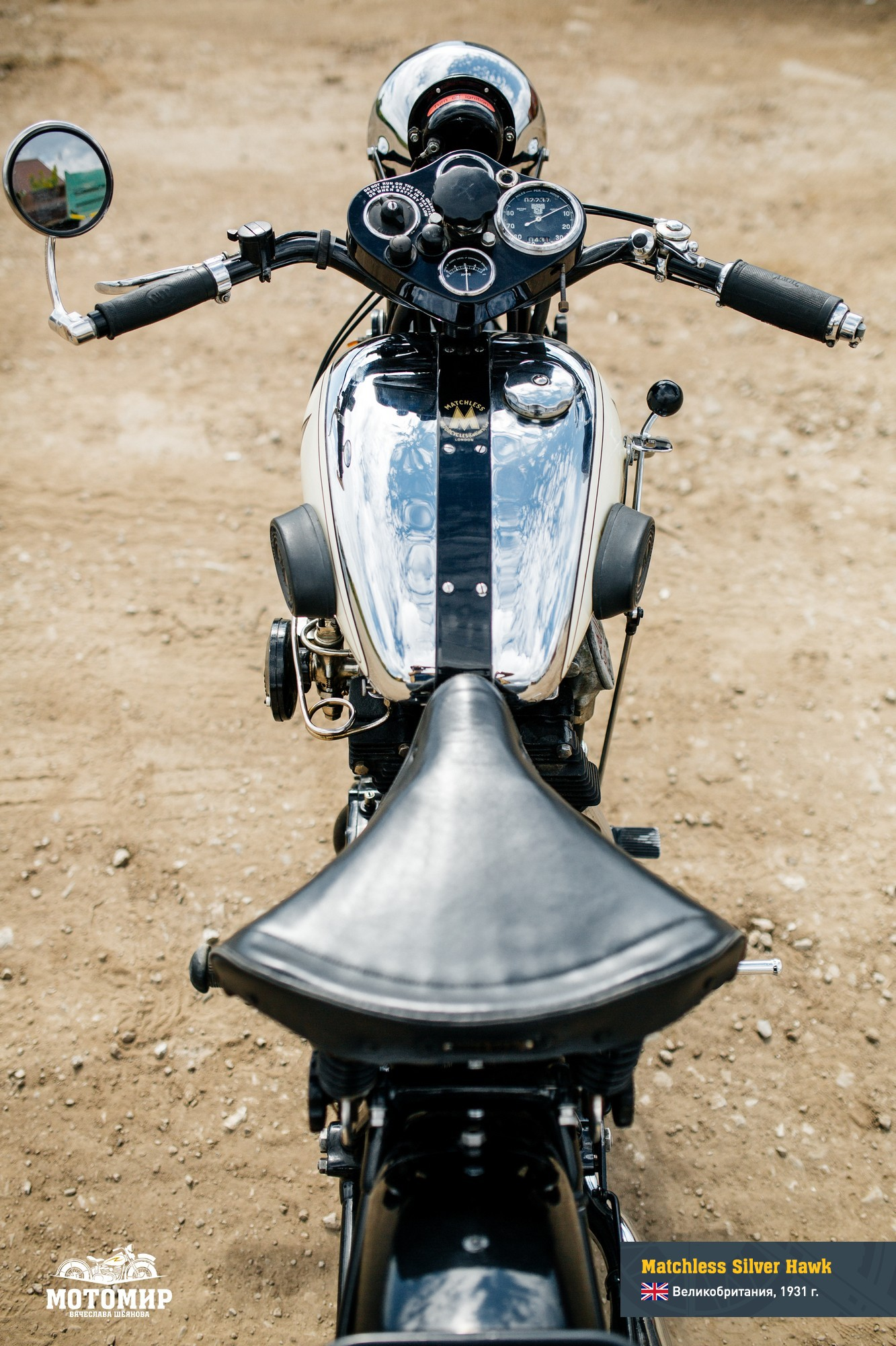 matchless-silver-hawk-201510-web-24