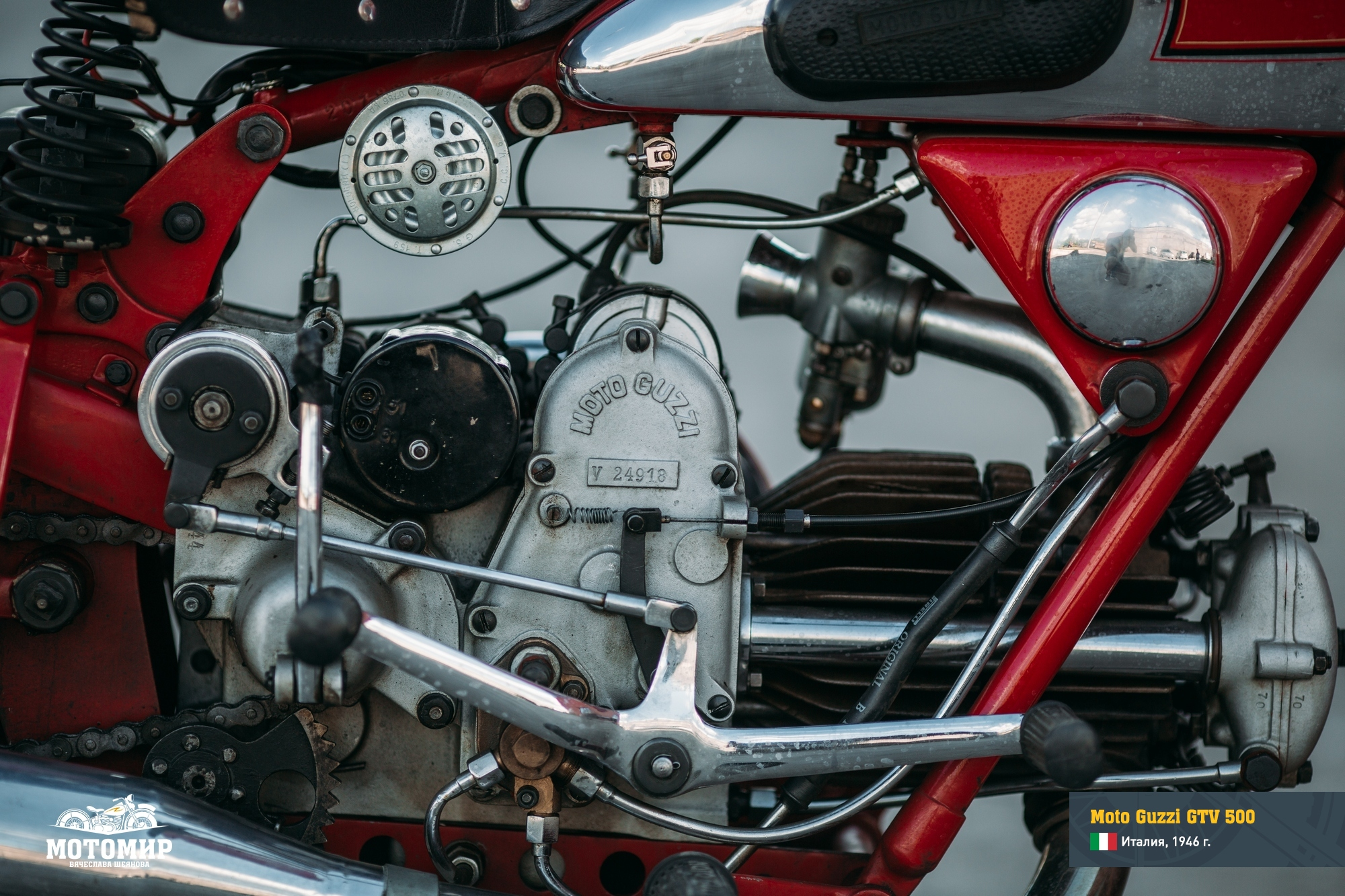 moto-guzzi-gtv-500-201509-web-10