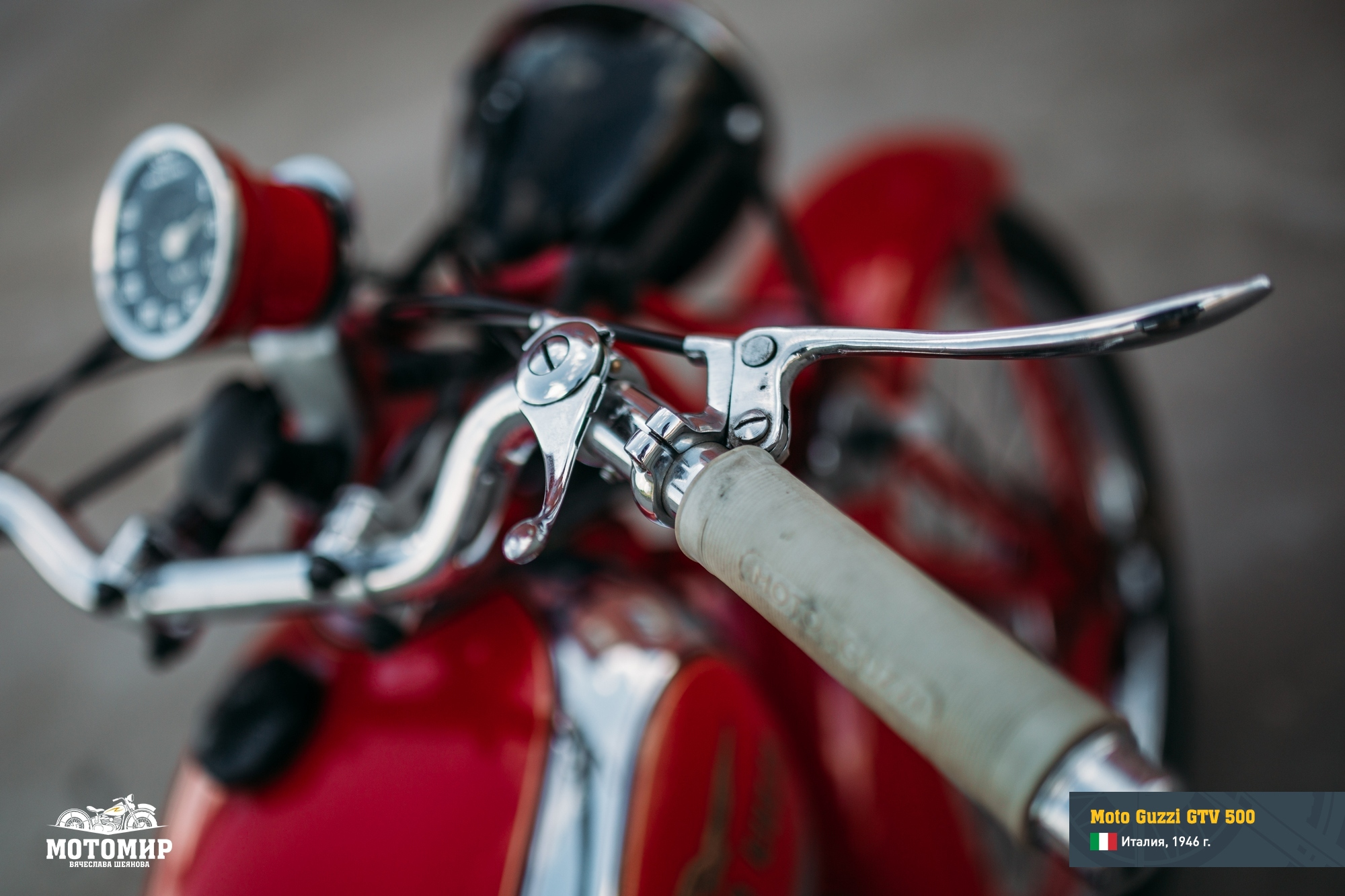 moto-guzzi-gtv-500-201509-web-30