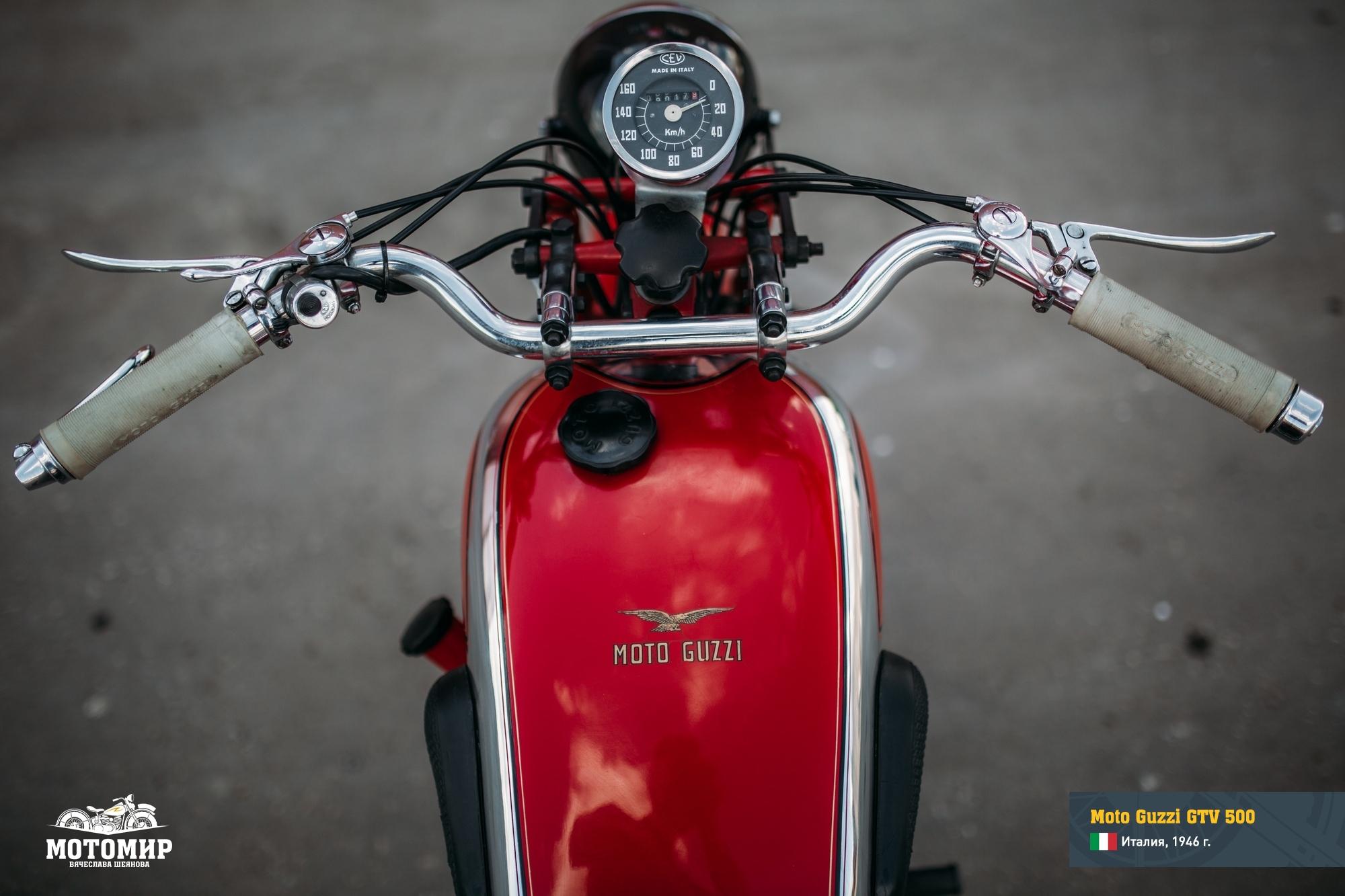 moto-guzzi-gtv-500-201509-web-31