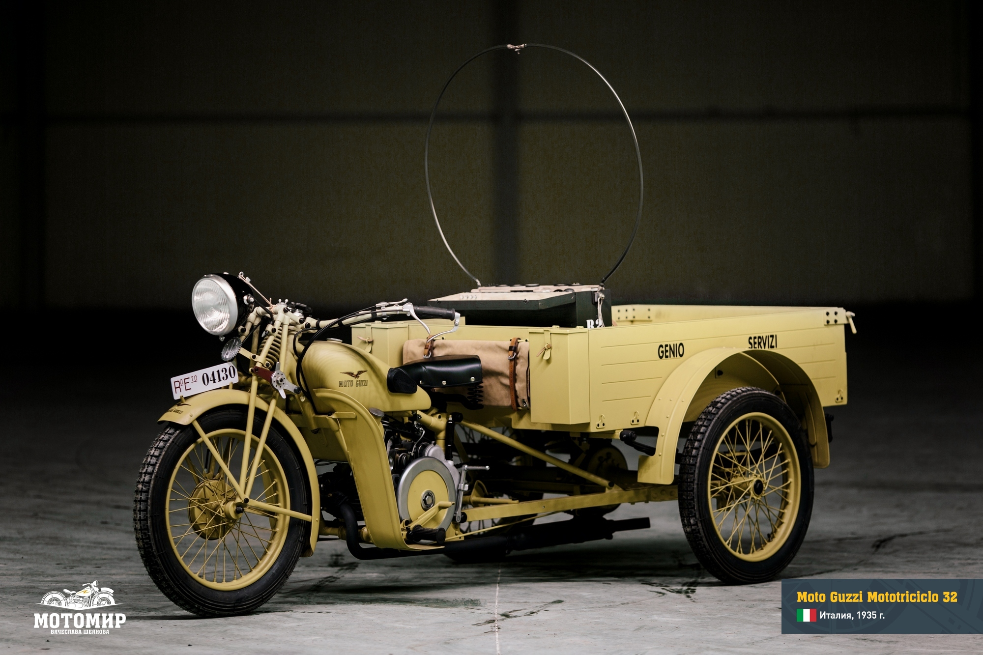 moto-guzzi-mototriciclo-32-web-02