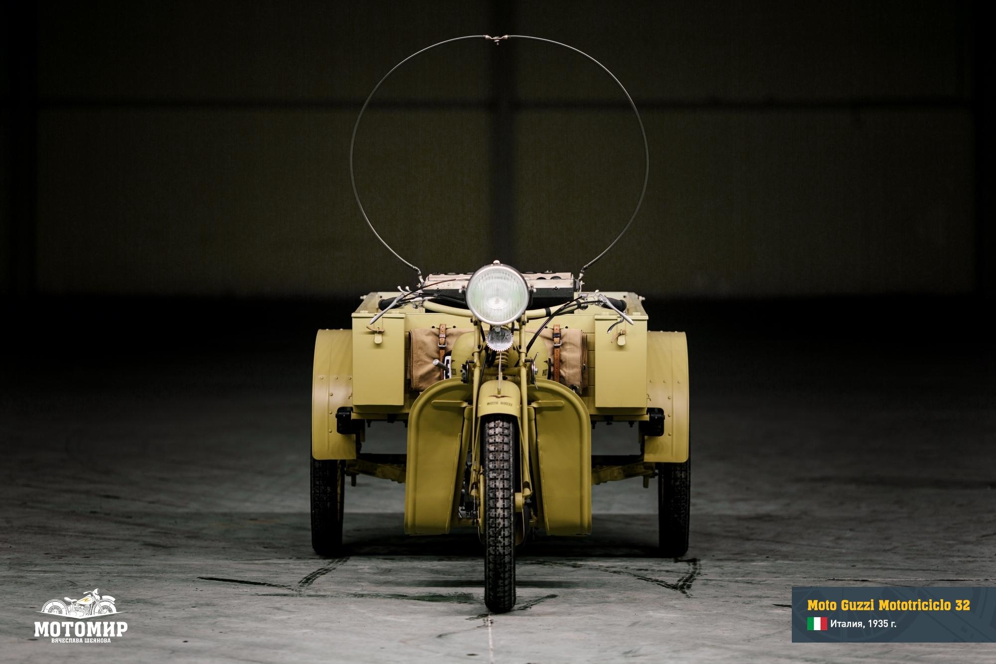 moto-guzzi-mototriciclo-32-web-03