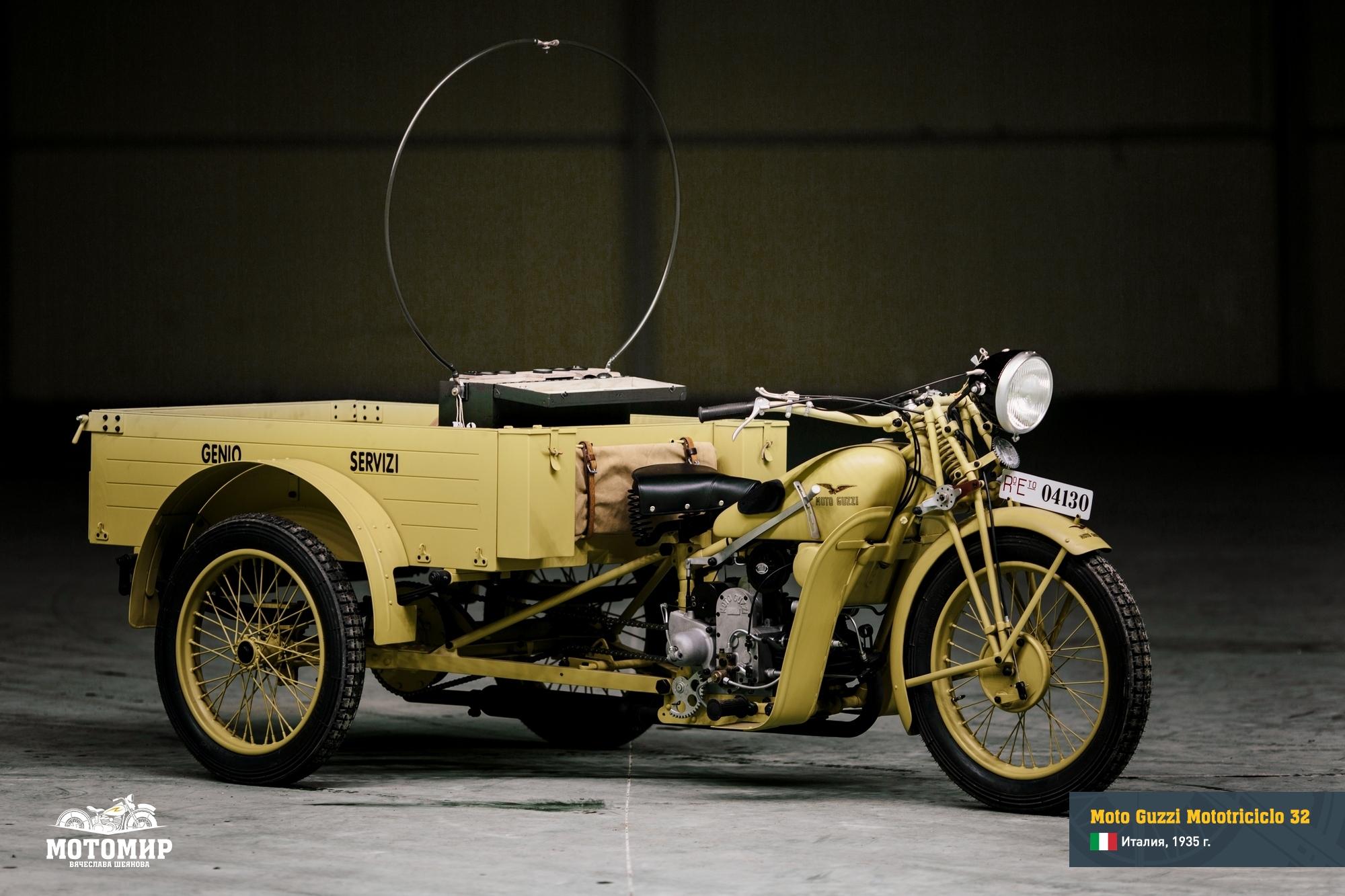 moto-guzzi-mototriciclo-32-web-04