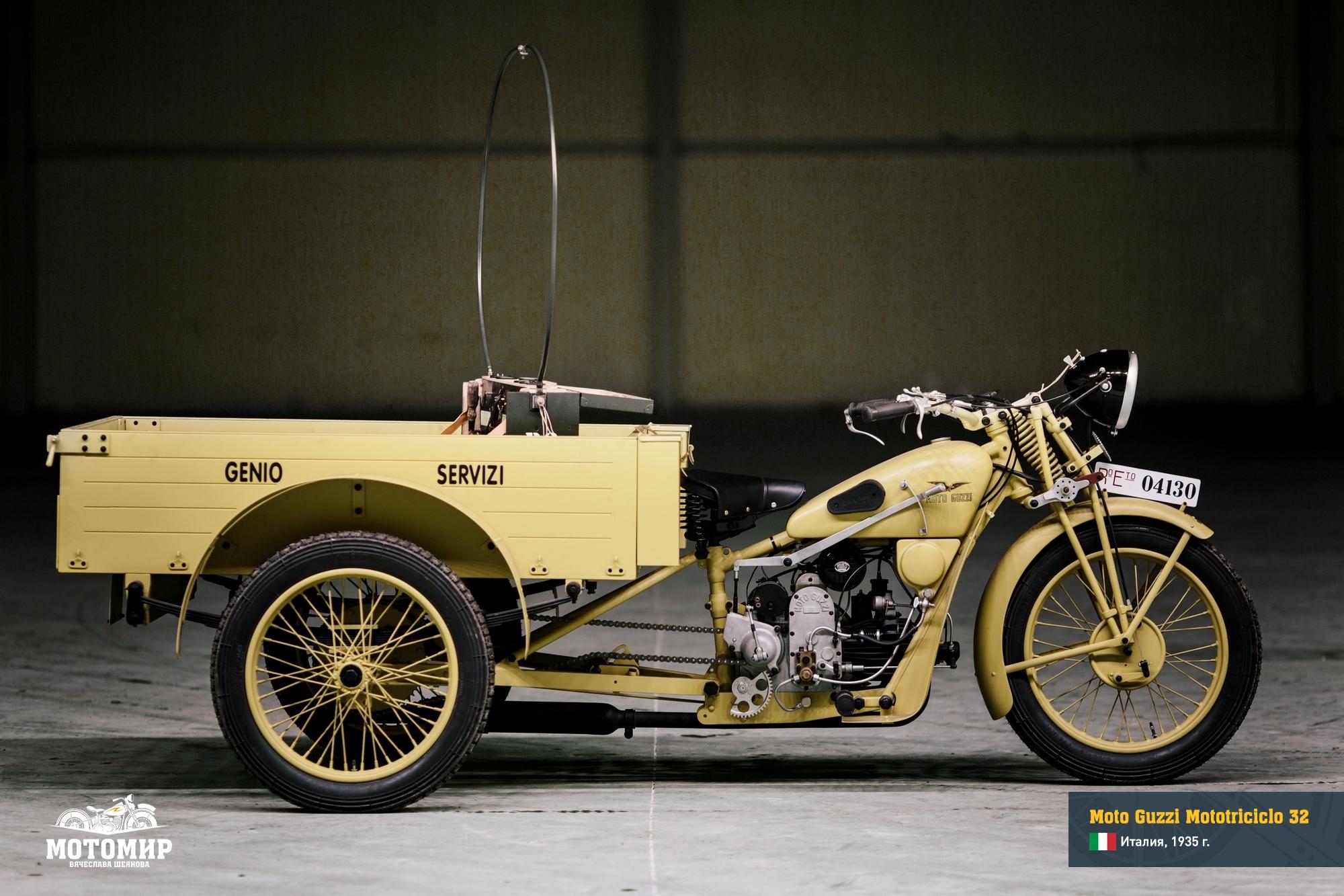 moto-guzzi-mototriciclo-32-web-05