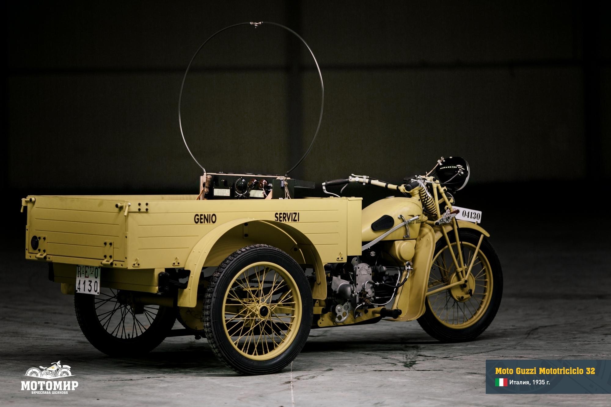moto-guzzi-mototriciclo-32-web-06
