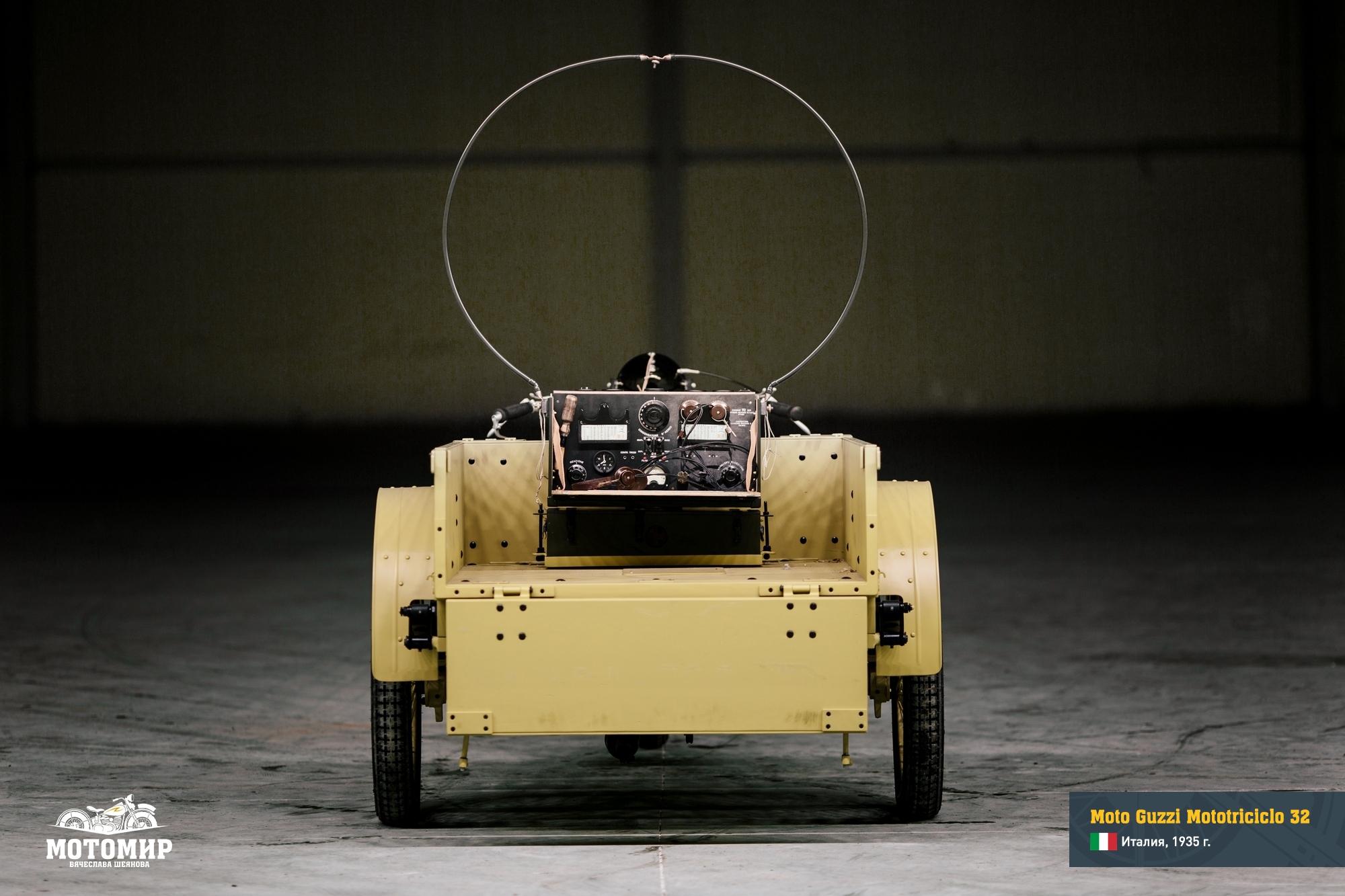 moto-guzzi-mototriciclo-32-web-08