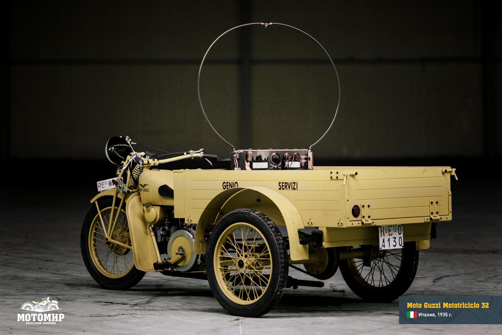 moto-guzzi-mototriciclo-32-web-09