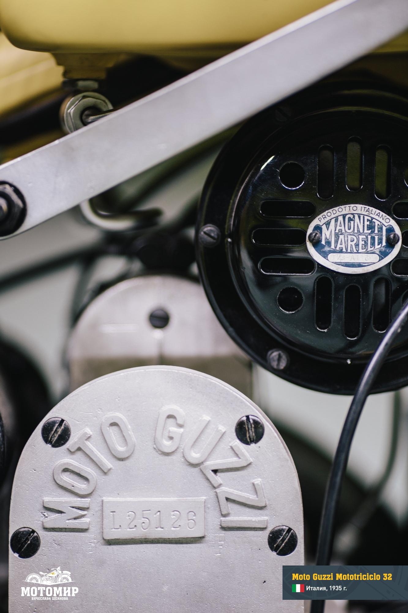 moto-guzzi-mototriciclo-32-web-13
