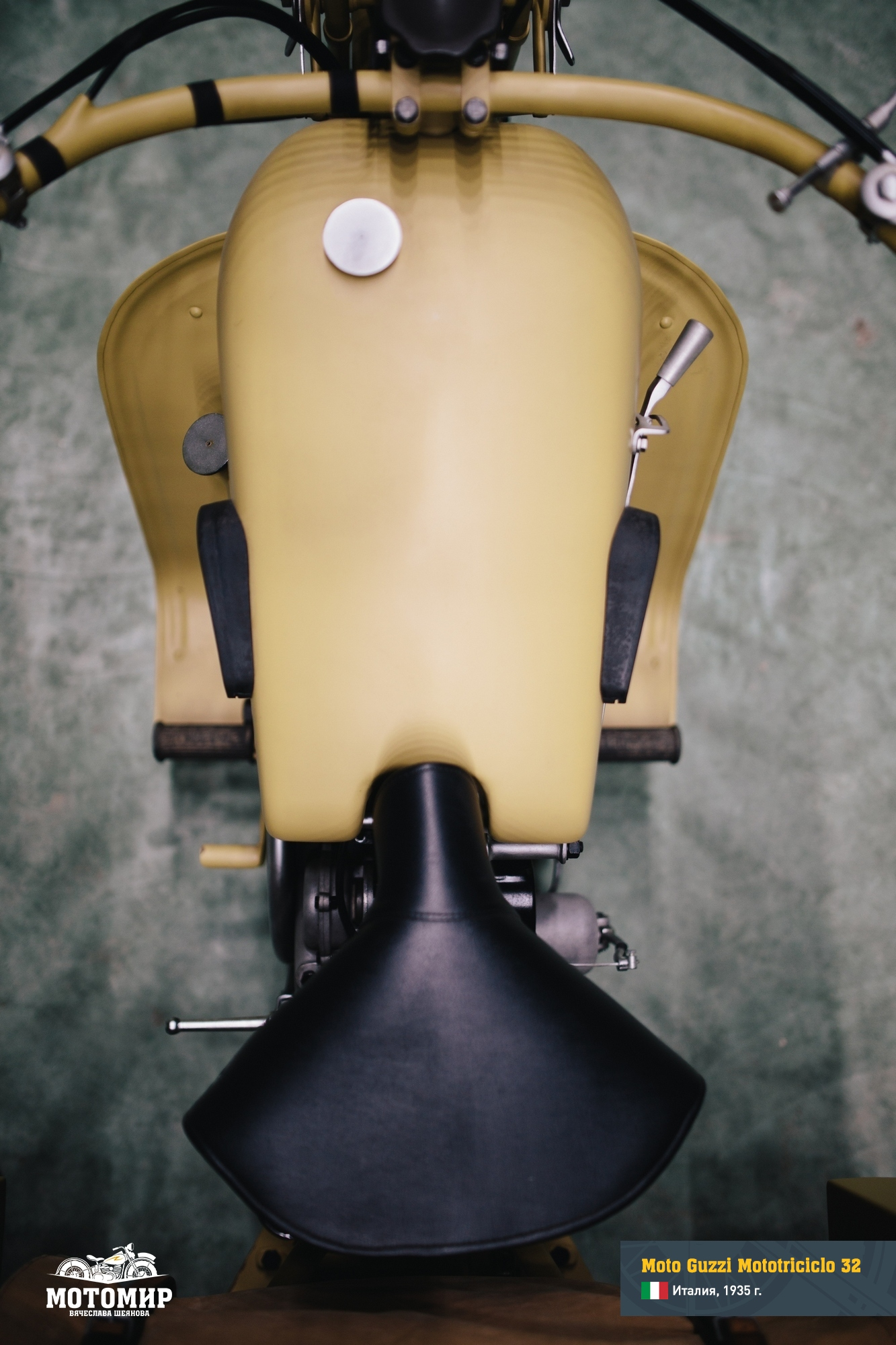 moto-guzzi-mototriciclo-32-web-20