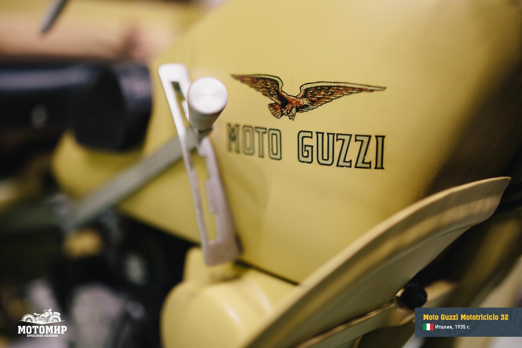 moto-guzzi-mototriciclo-32-web-30