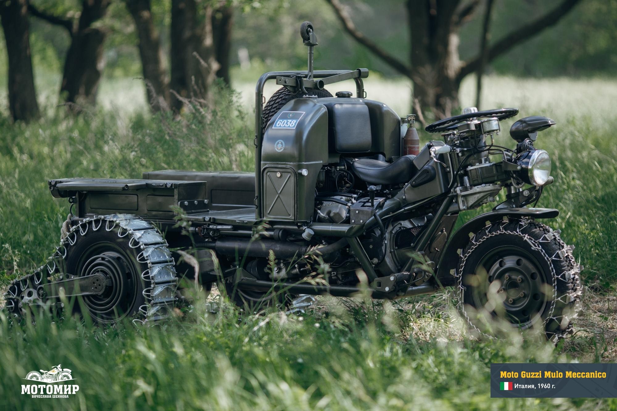 moto-guzzi-mulo-201506-web-08