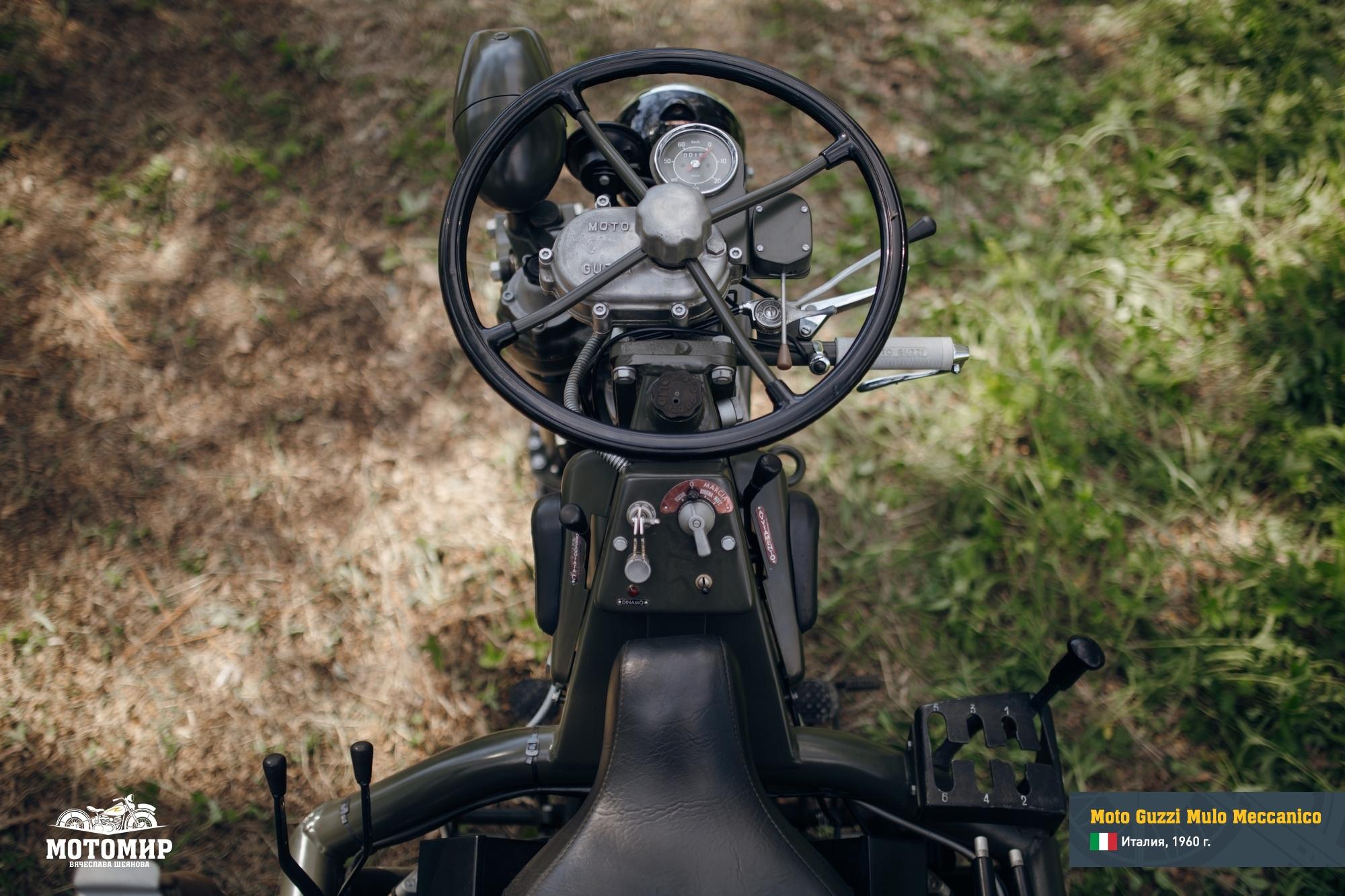 moto-guzzi-mulo-201506-web-40