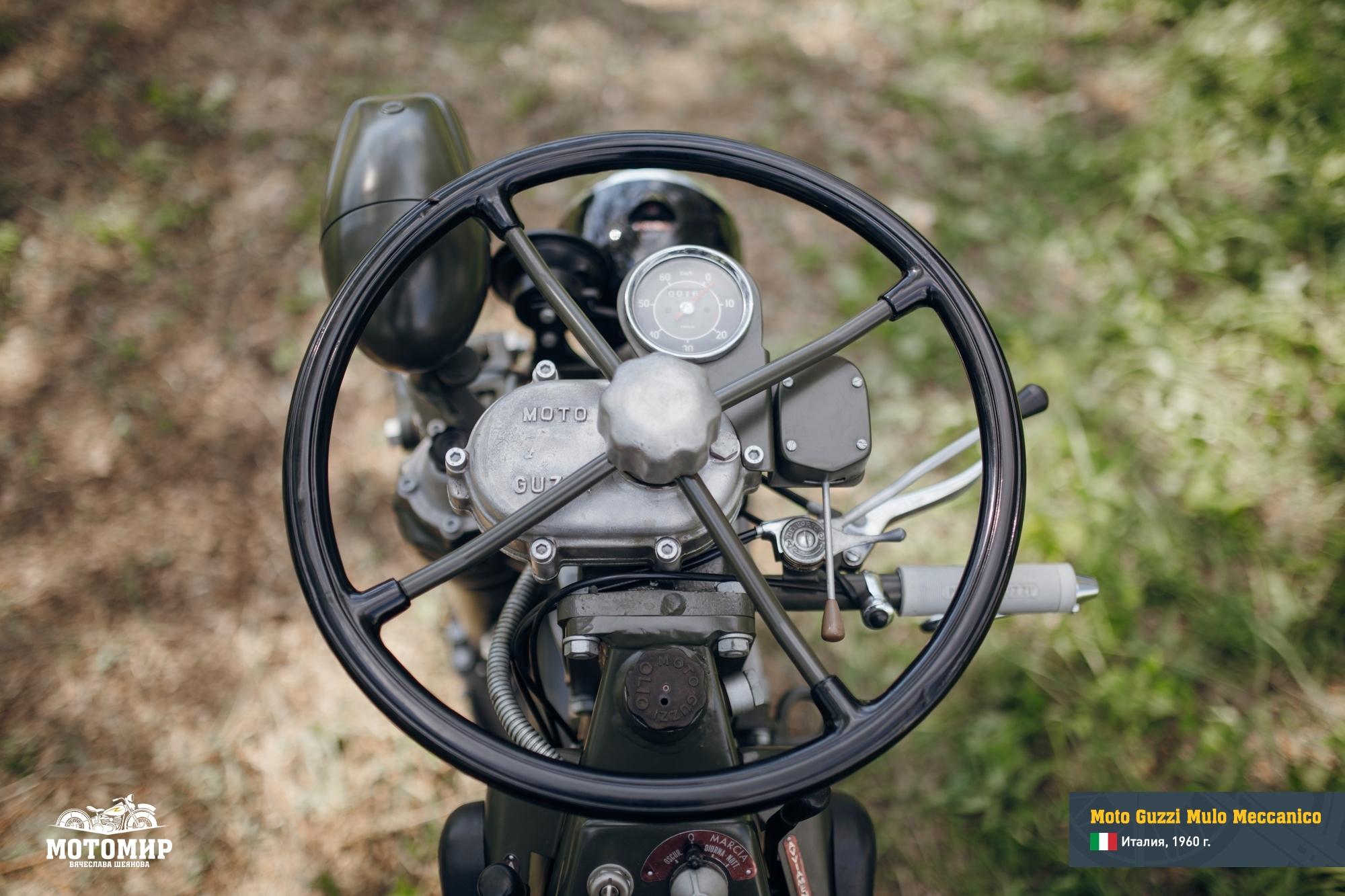 moto-guzzi-mulo-201506-web-42