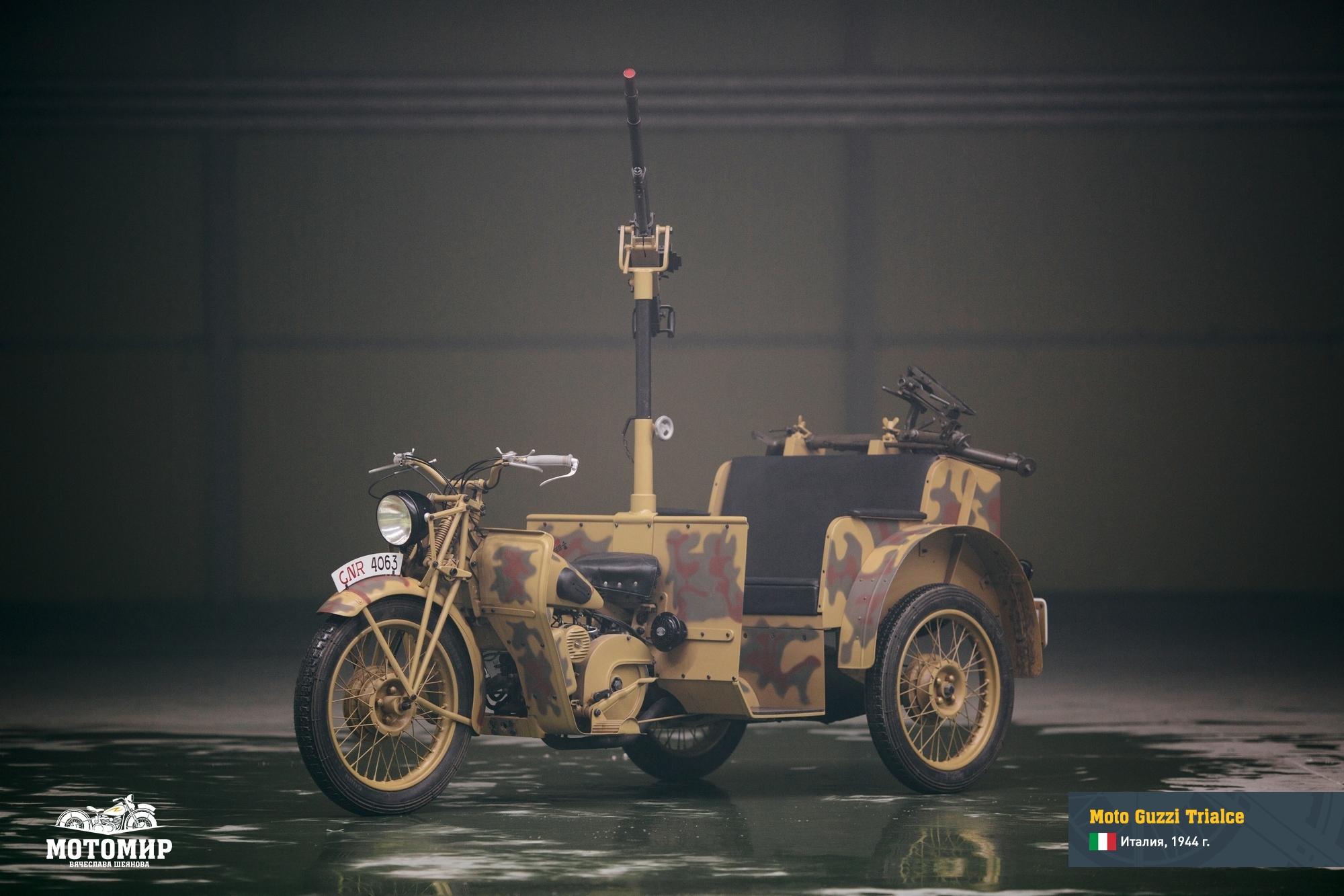 moto-guzzi-trialce-201502-web-02