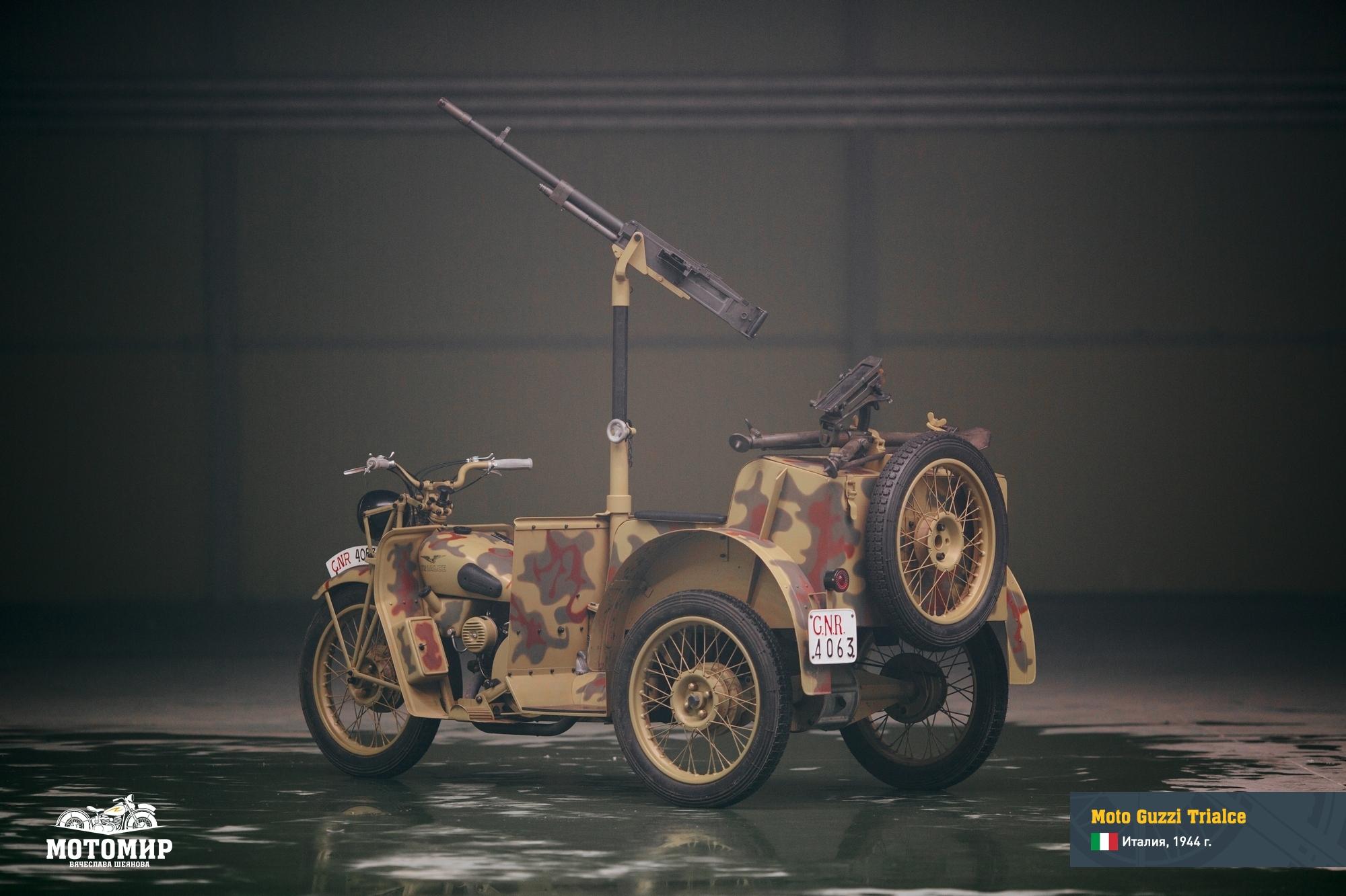 moto-guzzi-trialce-201502-web-04