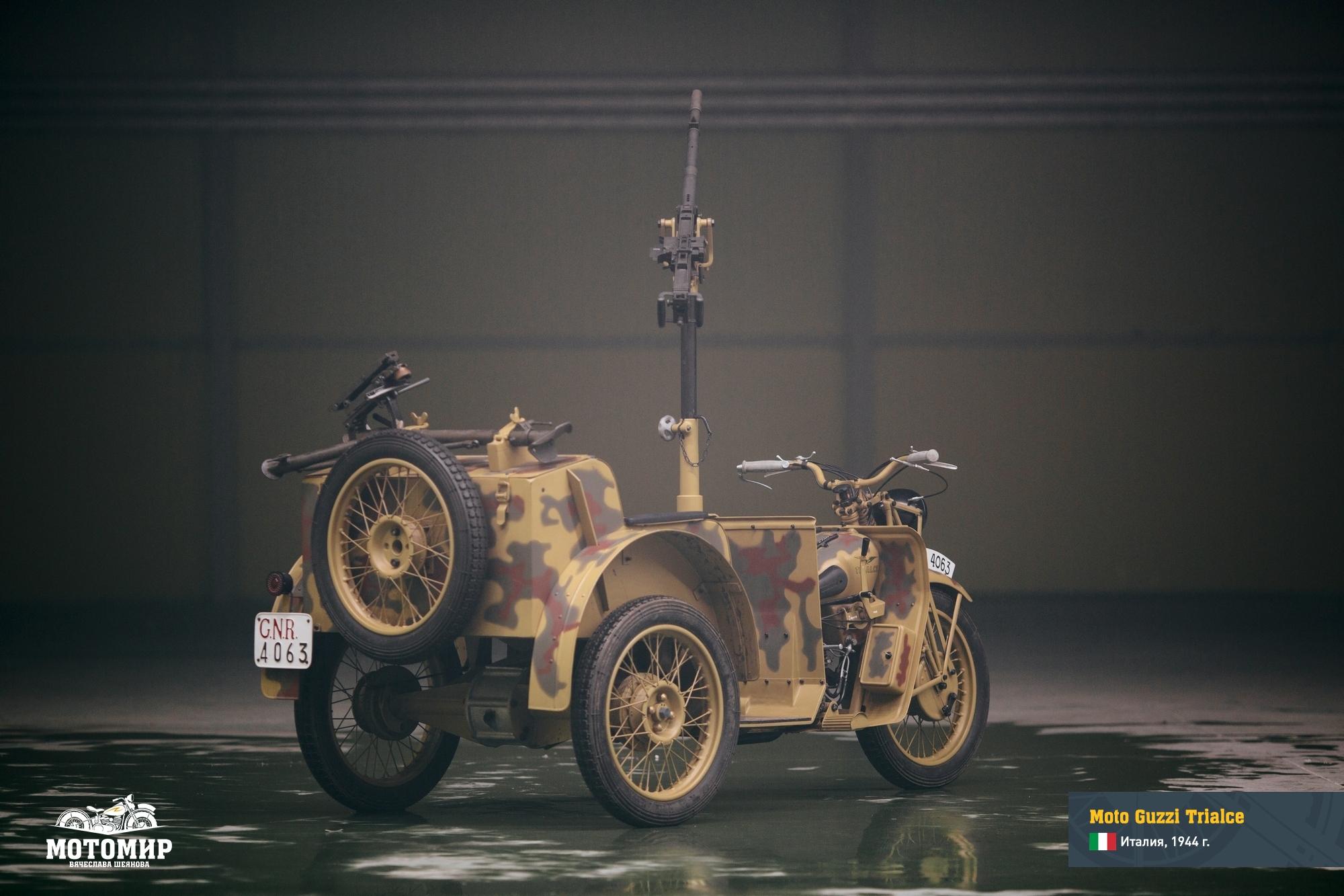 moto-guzzi-trialce-201502-web-06