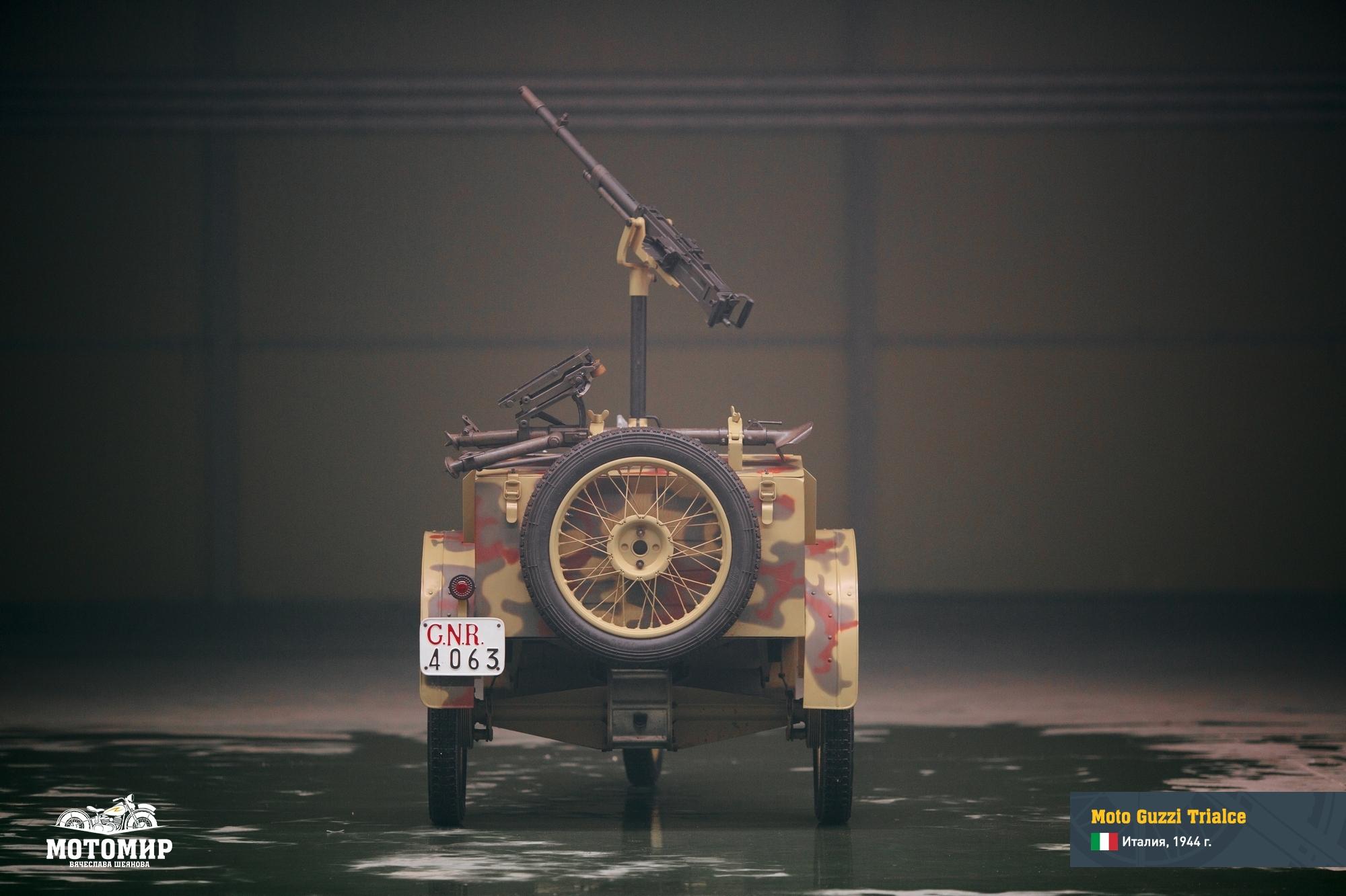 moto-guzzi-trialce-201502-web-09
