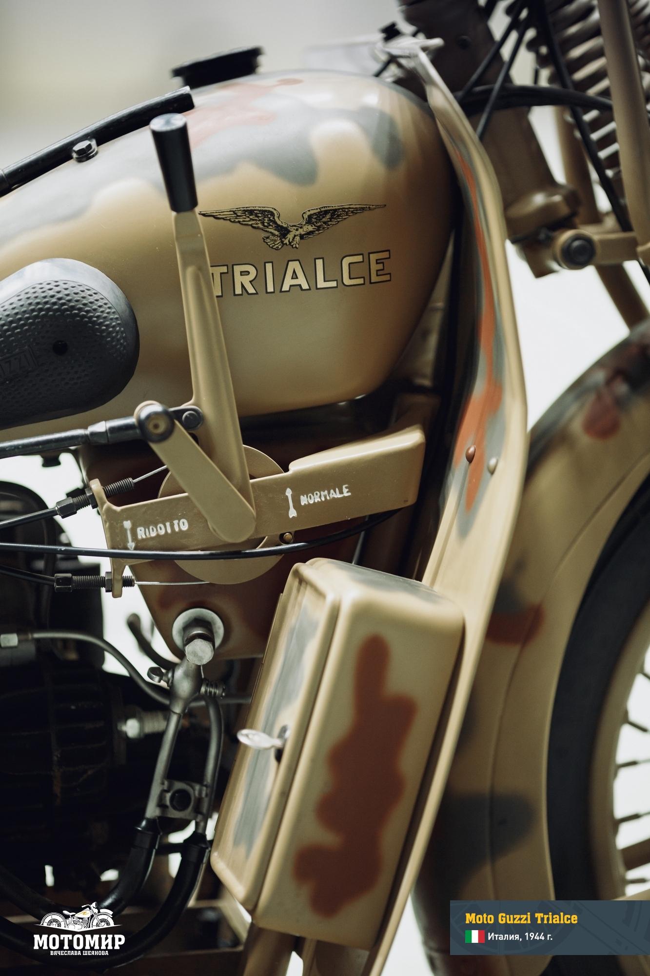 moto-guzzi-trialce-201502-web-18