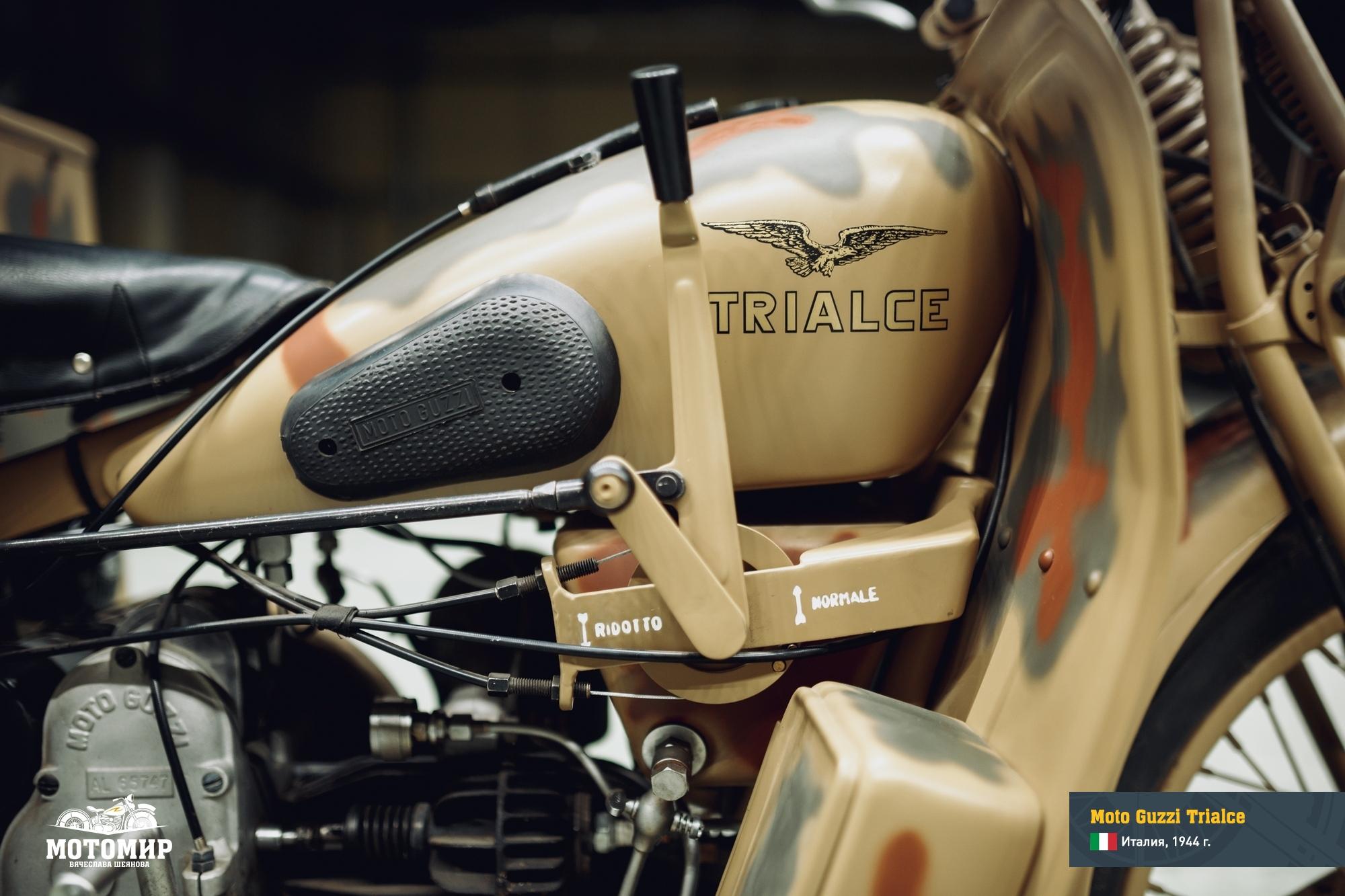 moto-guzzi-trialce-201502-web-27