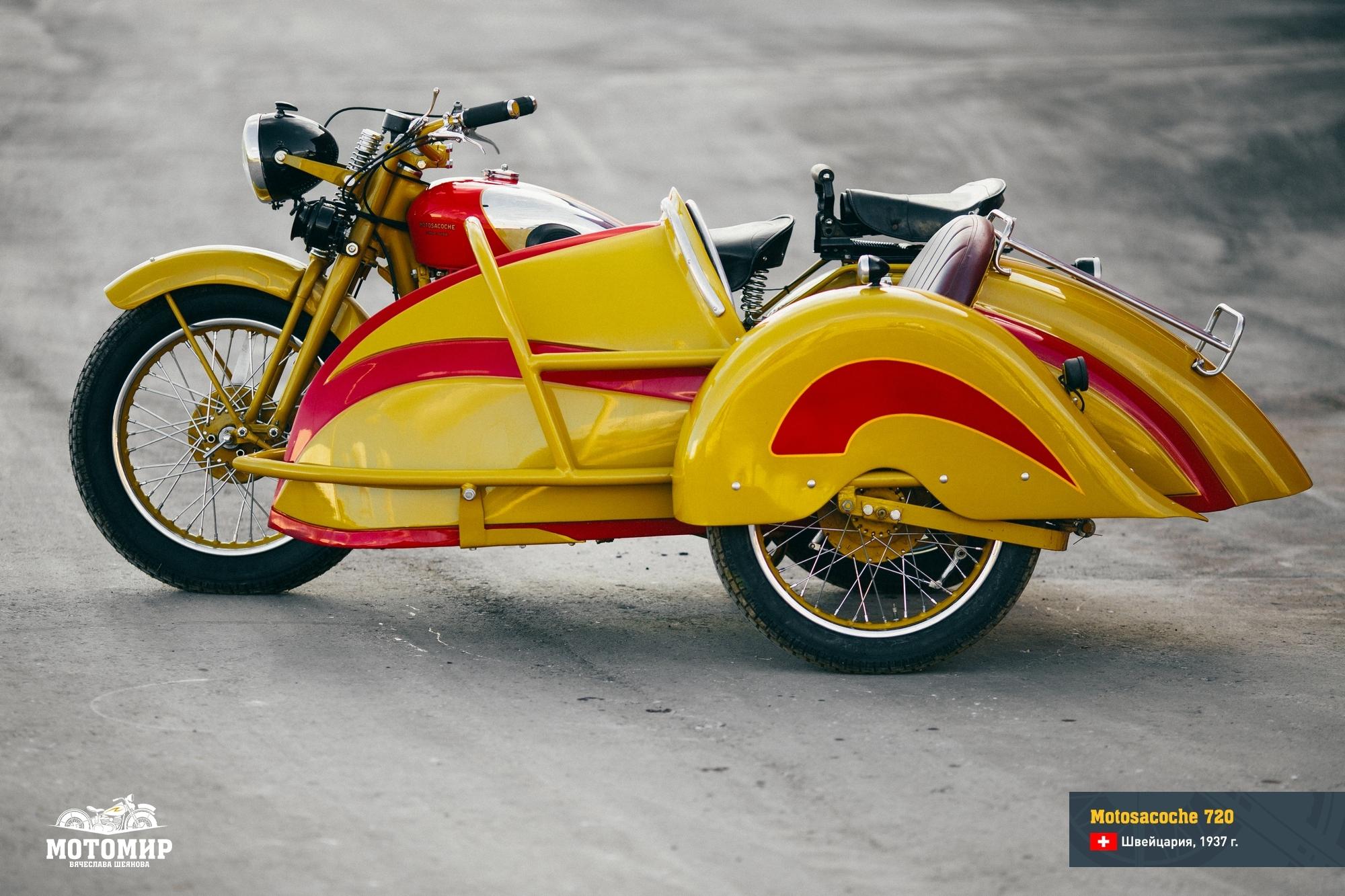 motosacoche-720-201510-web-01