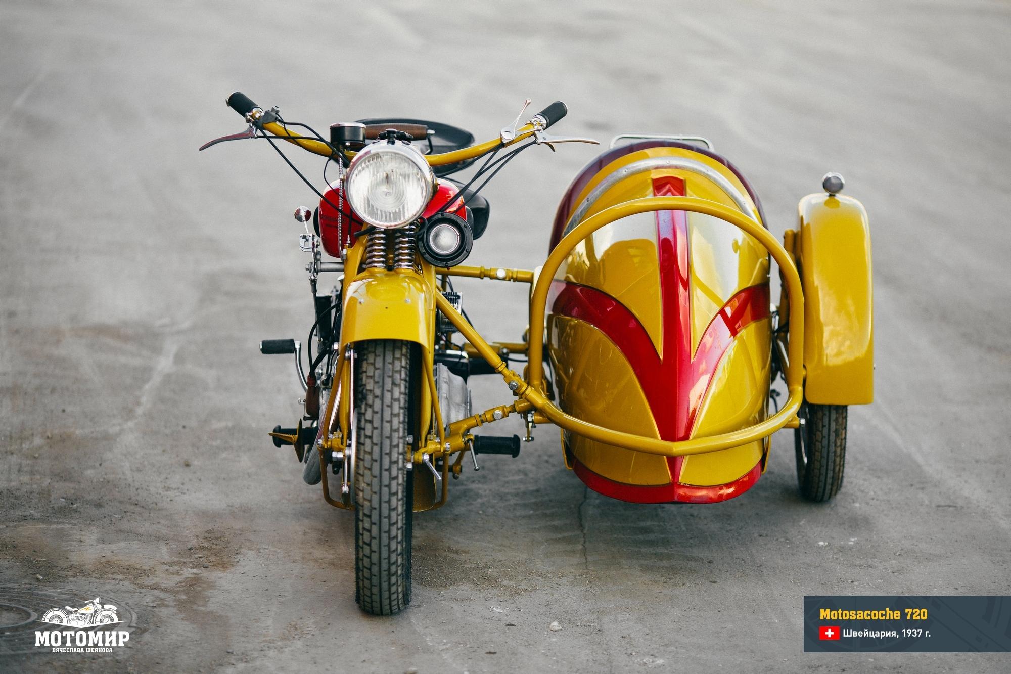 motosacoche-720-201510-web-02