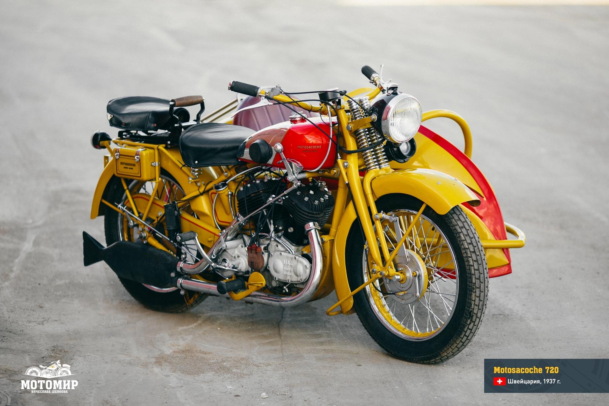 motosacoche-720-201510-web-03