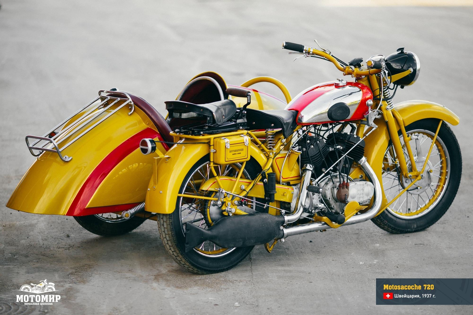 motosacoche-720-201510-web-05