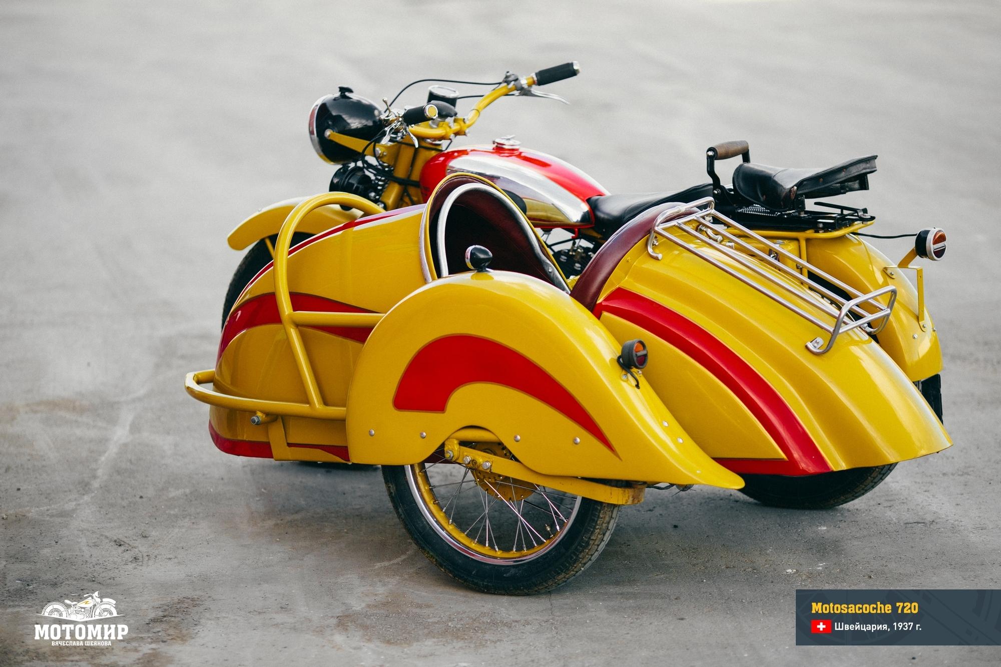 motosacoche-720-201510-web-07