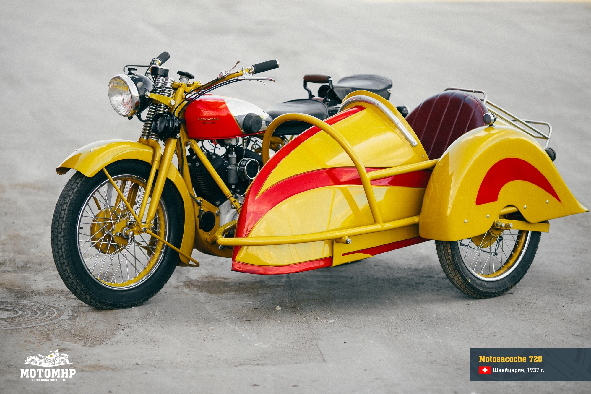motosacoche-720-201510-web-08