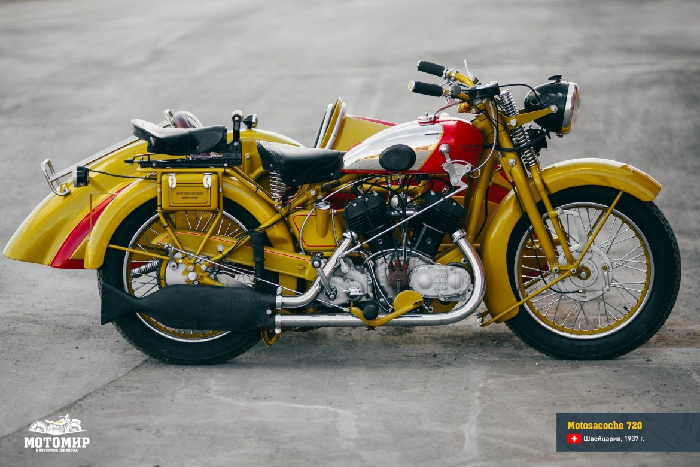 Motosacoche type 720