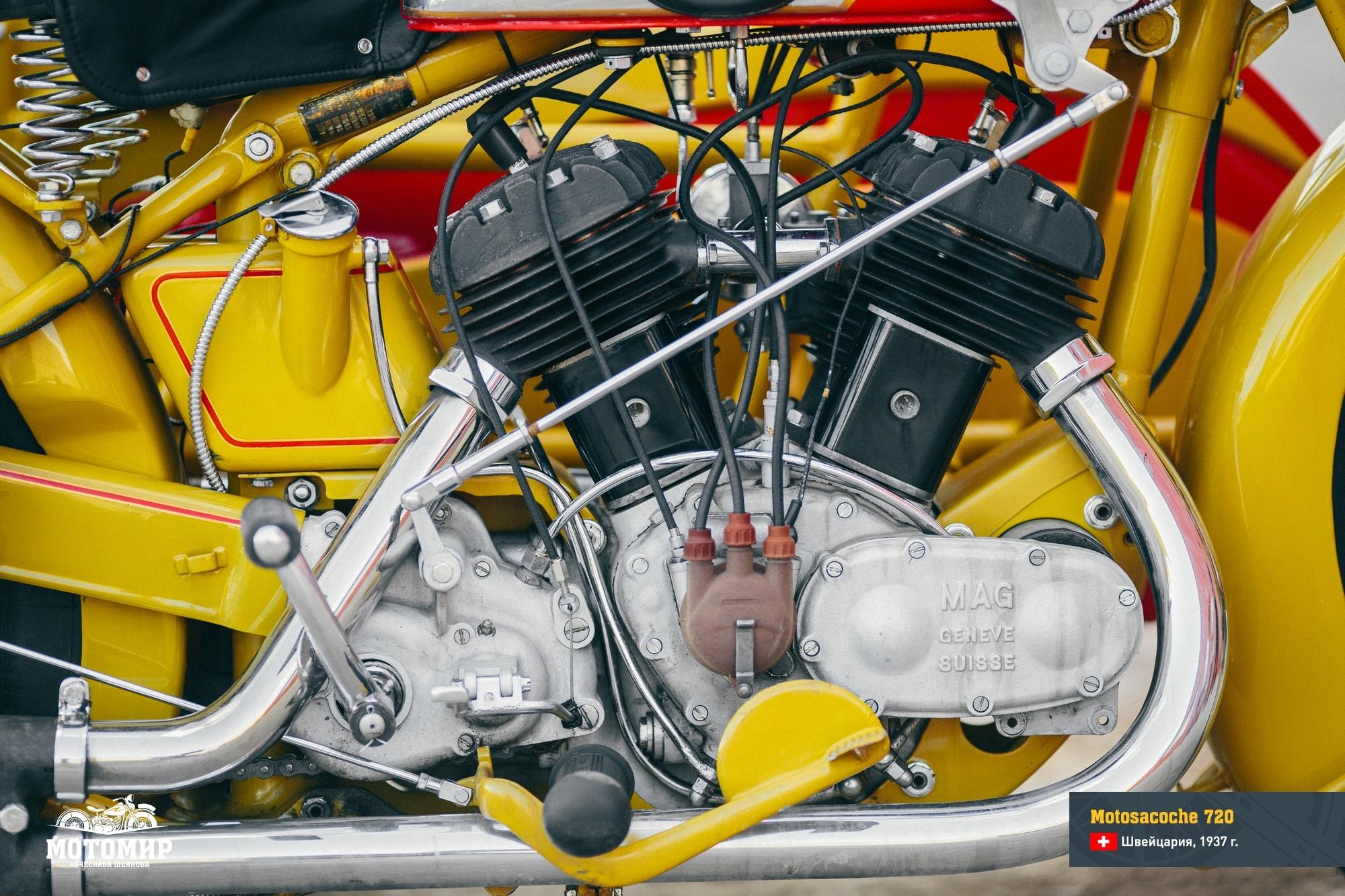 motosacoche-720-201510-web-11
