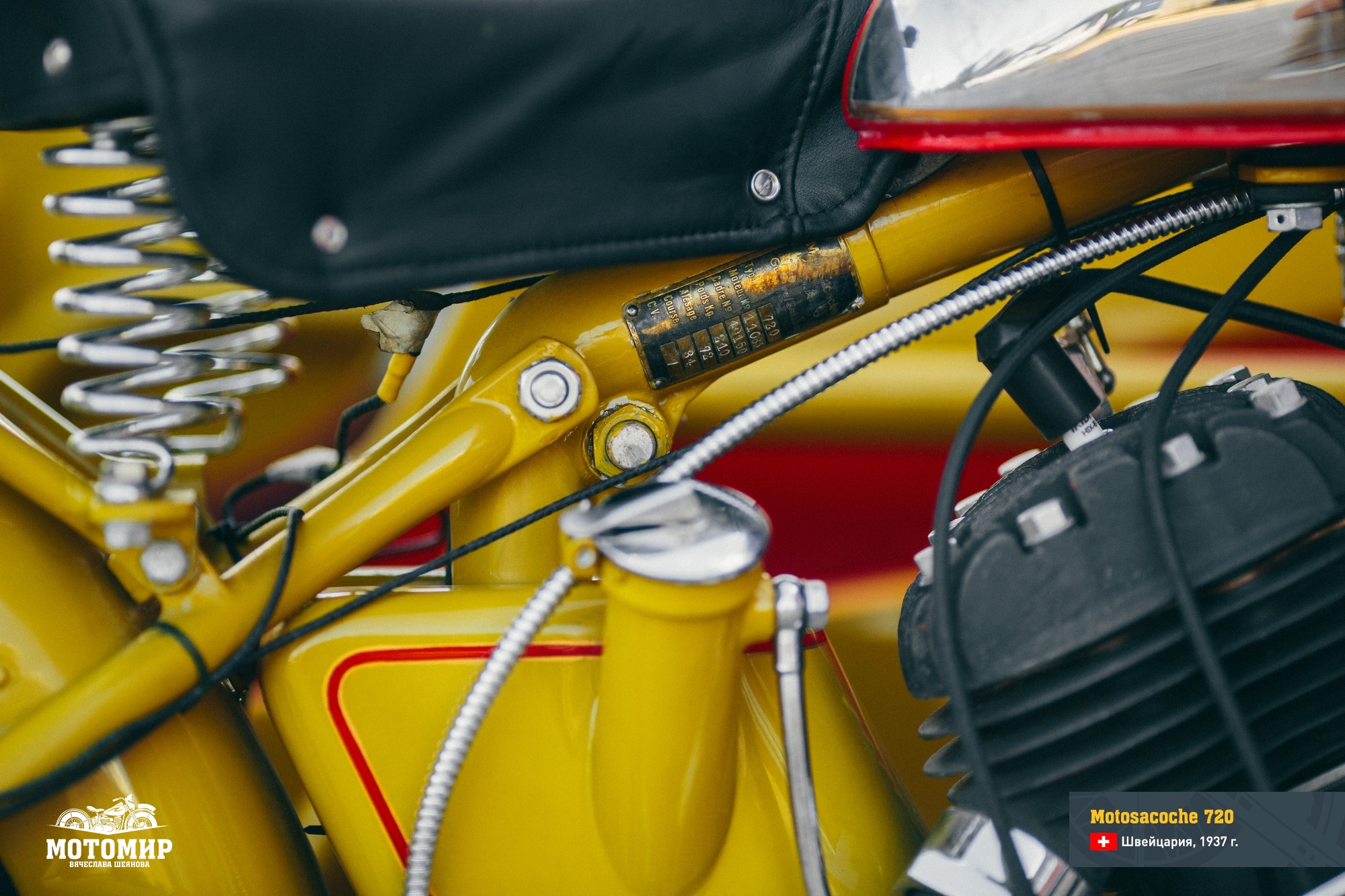 motosacoche-720-201510-web-15