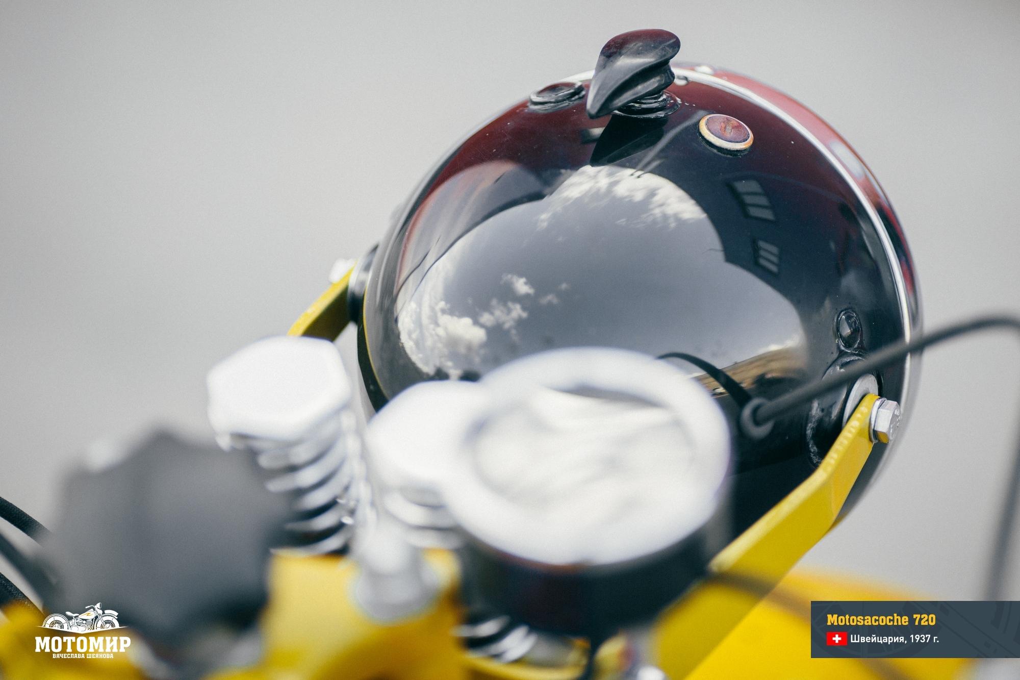 motosacoche-720-201510-web-16