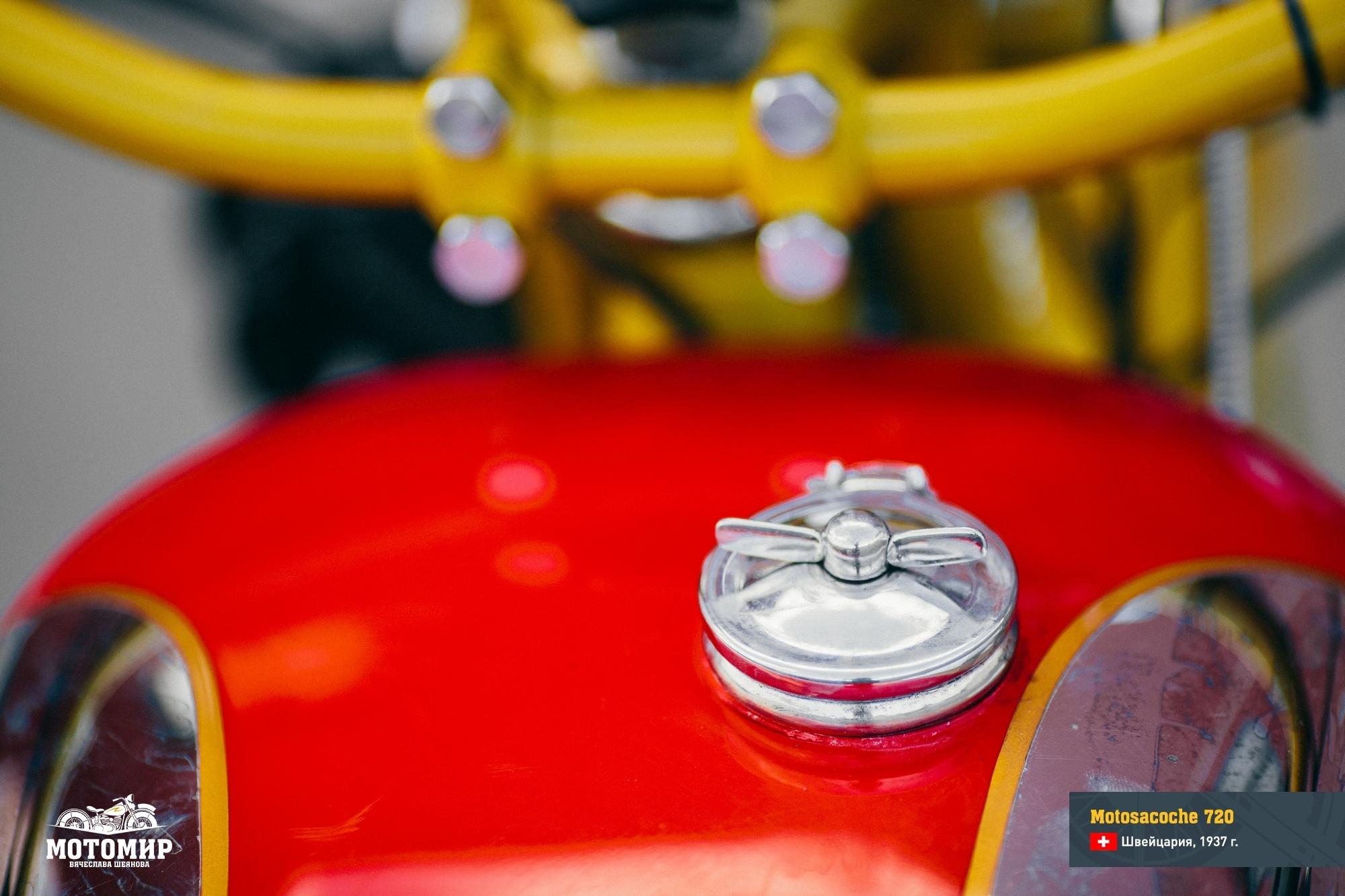 motosacoche-720-201510-web-17