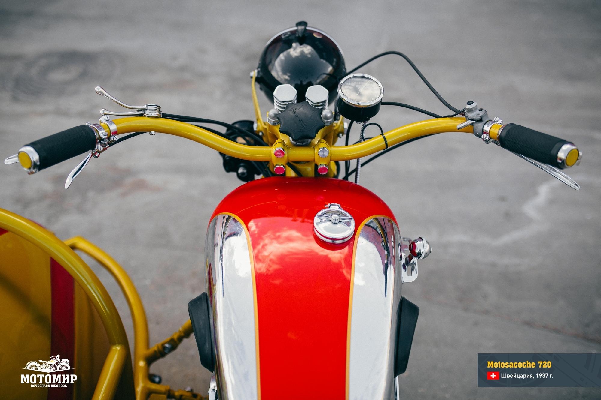 motosacoche-720-201510-web-19