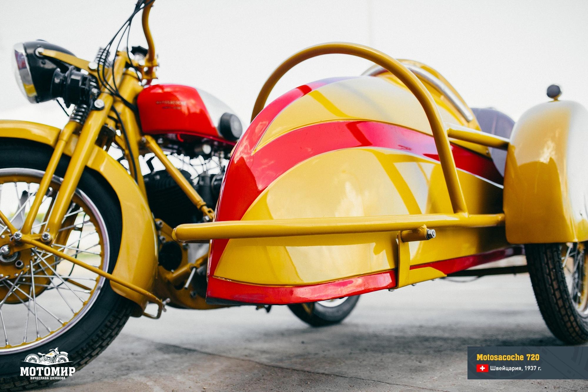motosacoche-720-201510-web-27