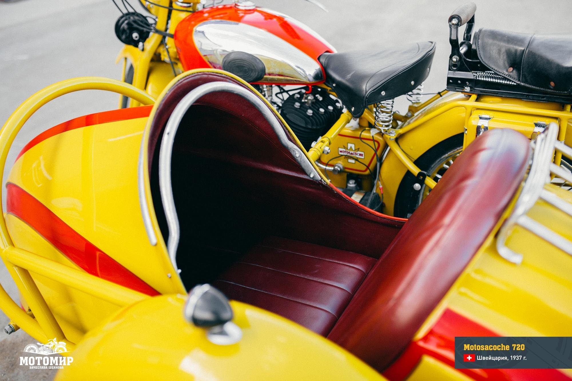 motosacoche-720-201510-web-30