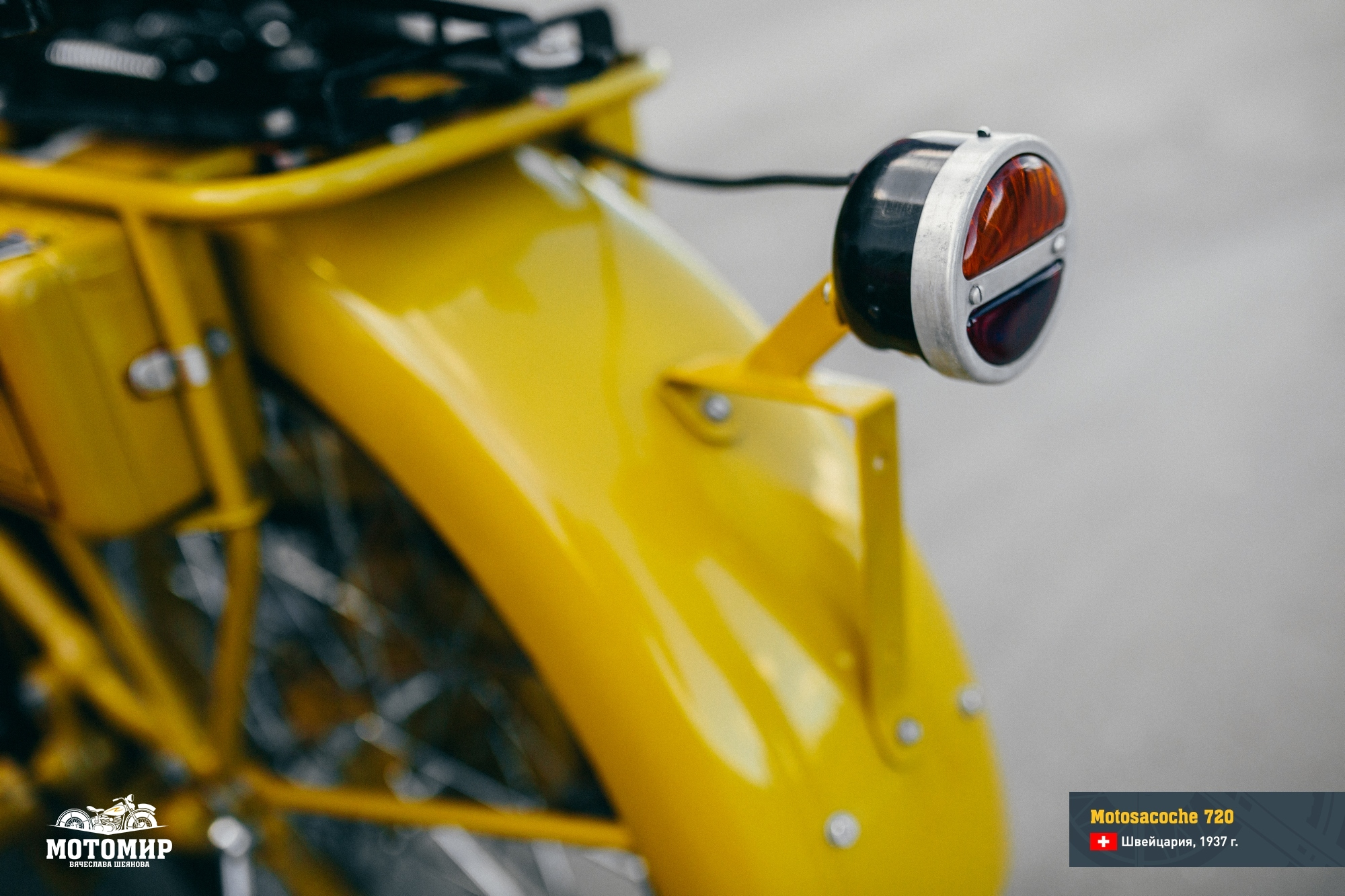 motosacoche-720-201510-web-42