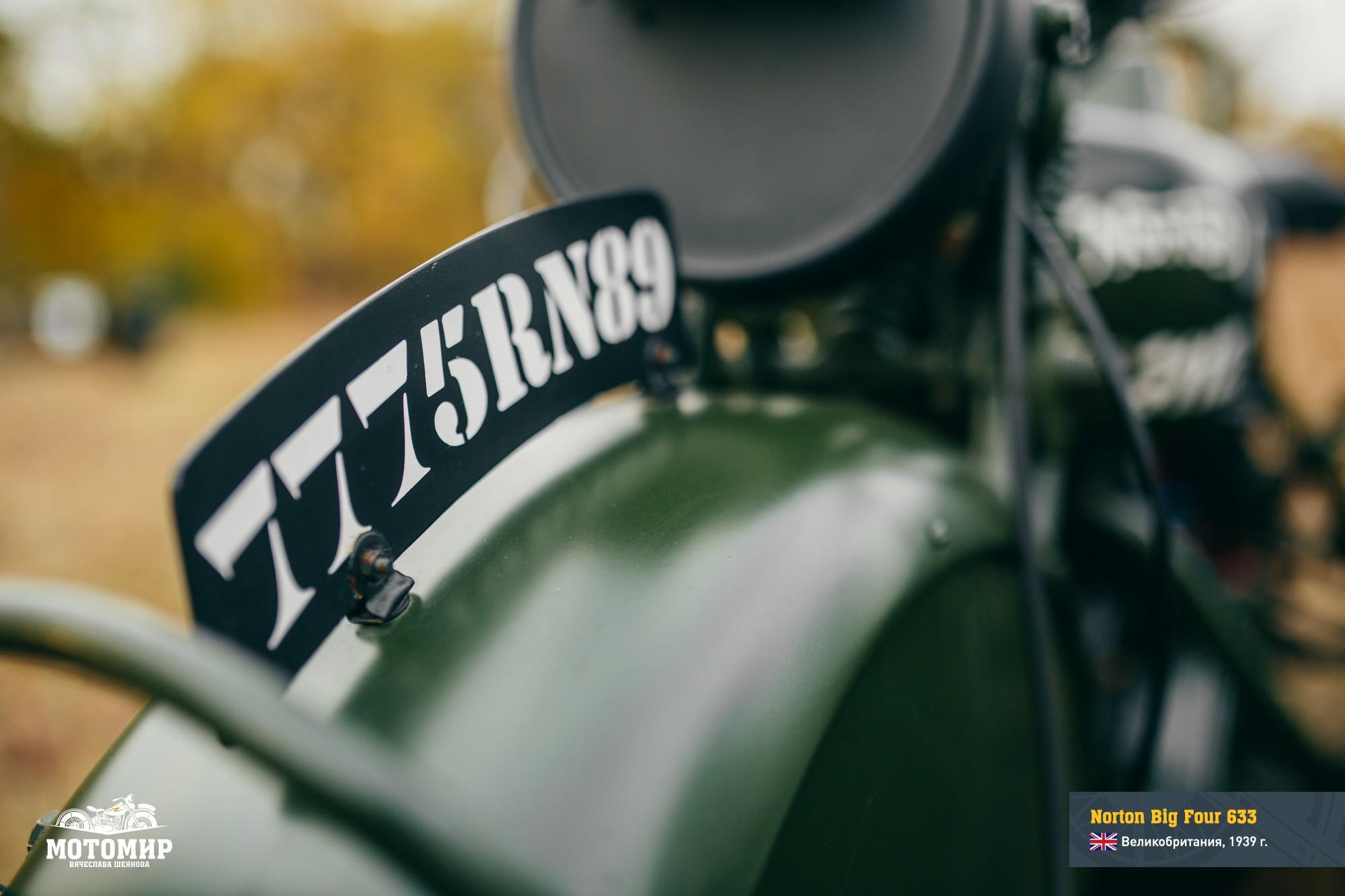 norton-big-four-201510-web-25