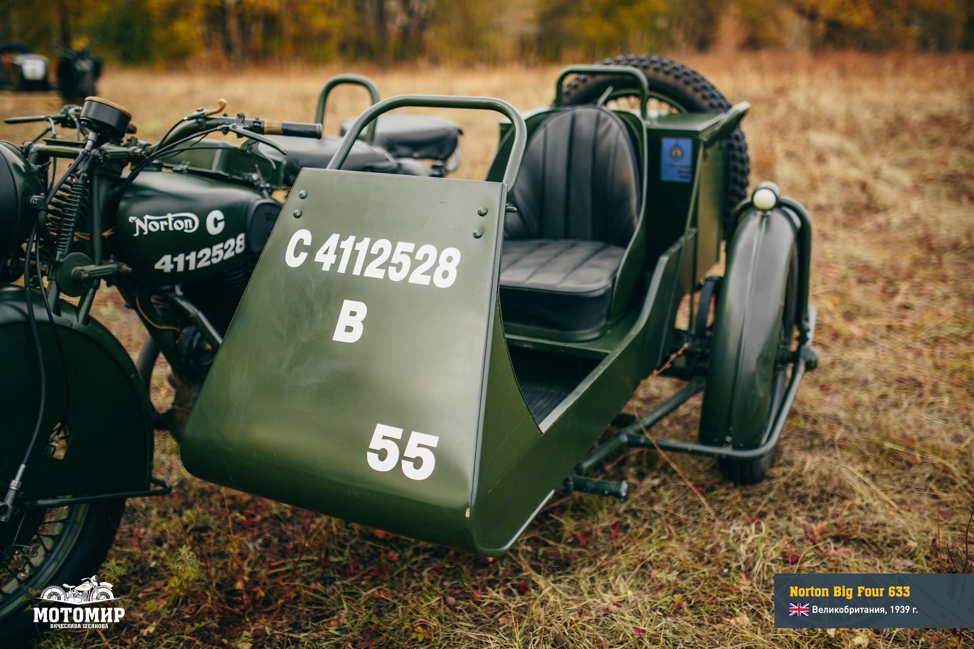 norton-big-four-201510-web-34